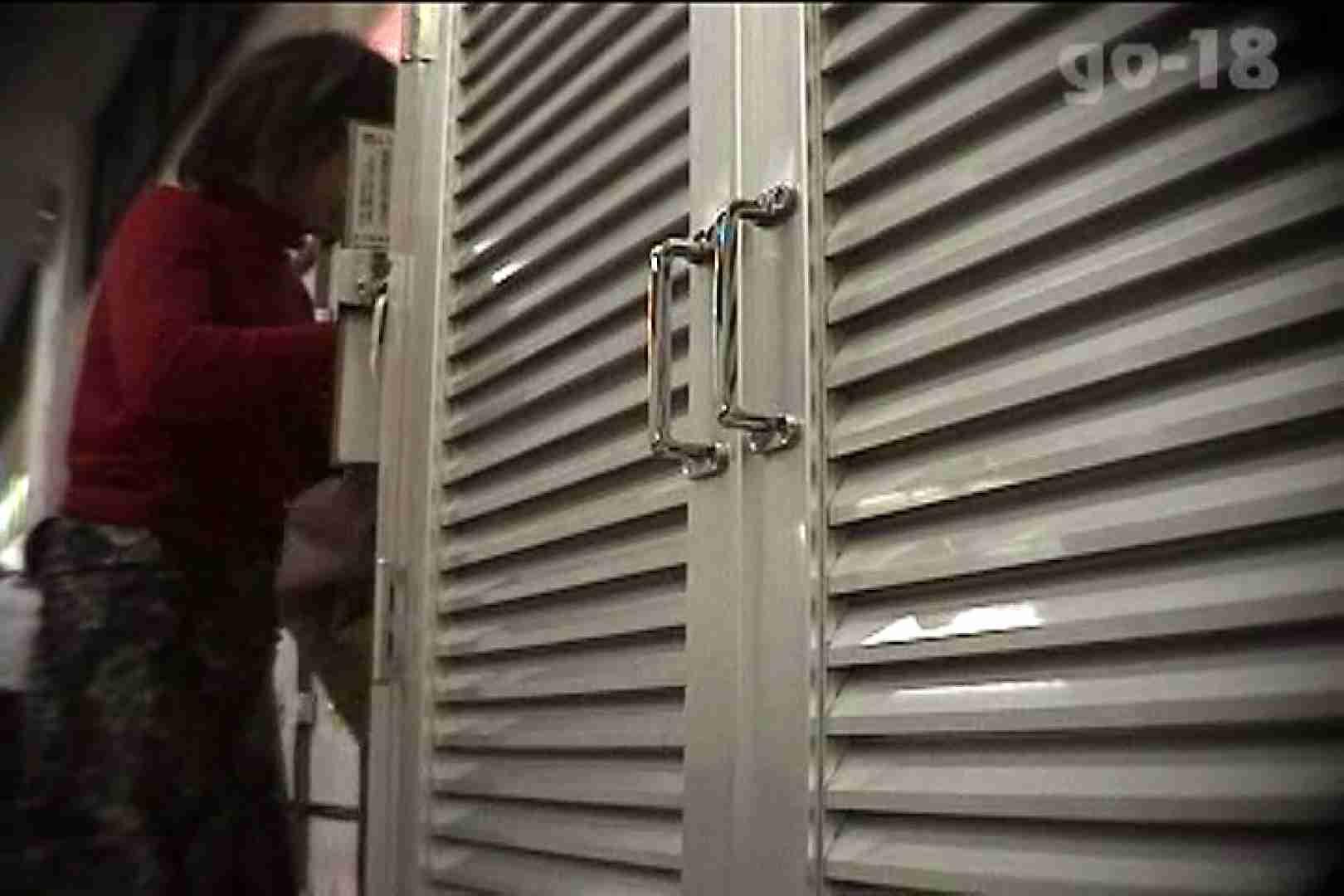 電波カメラ設置浴場からの防HAN映像 Vol.18 アラ30  50PIX 15
