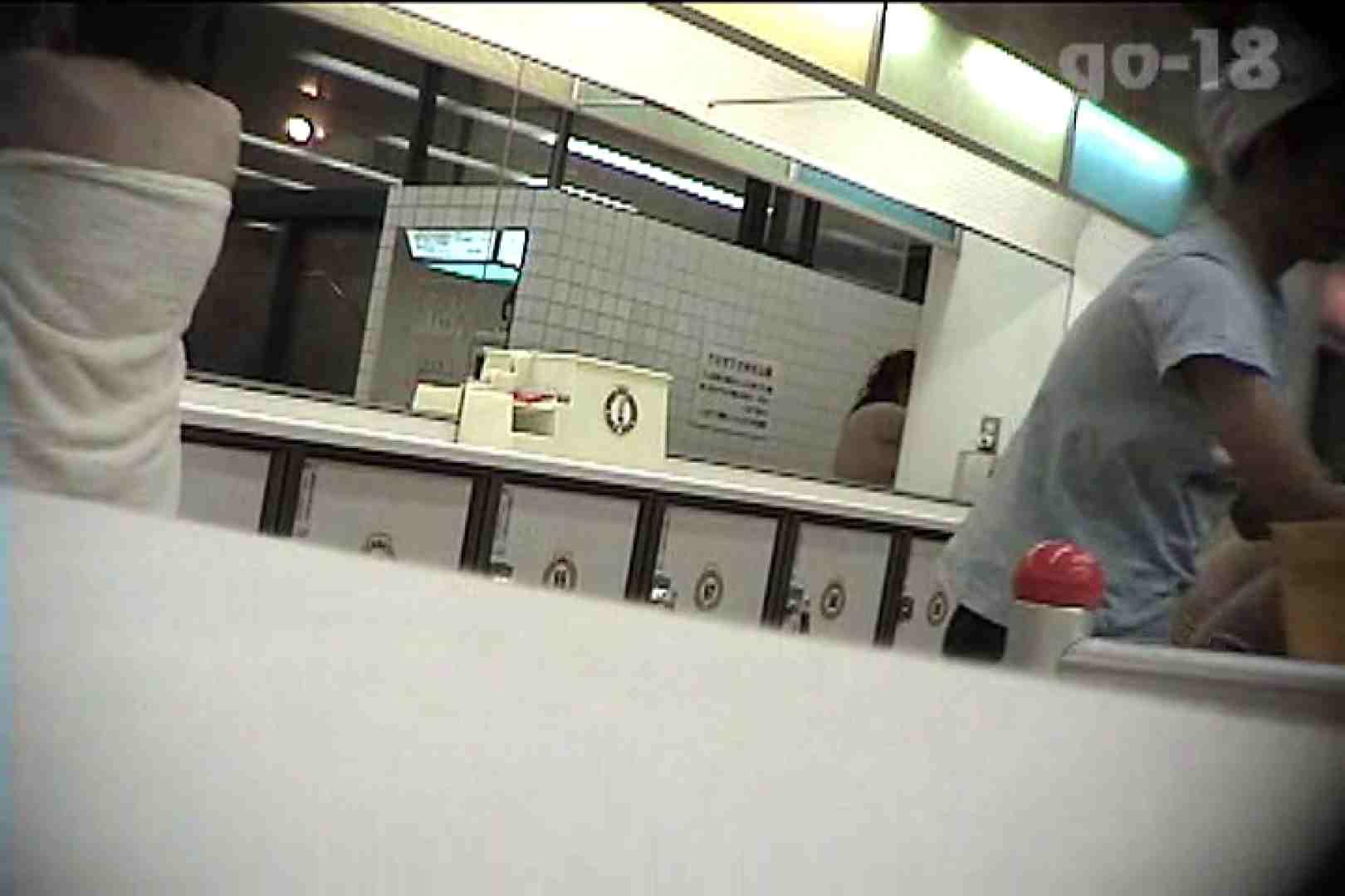 電波カメラ設置浴場からの防HAN映像 Vol.18 アラ30  50PIX 21
