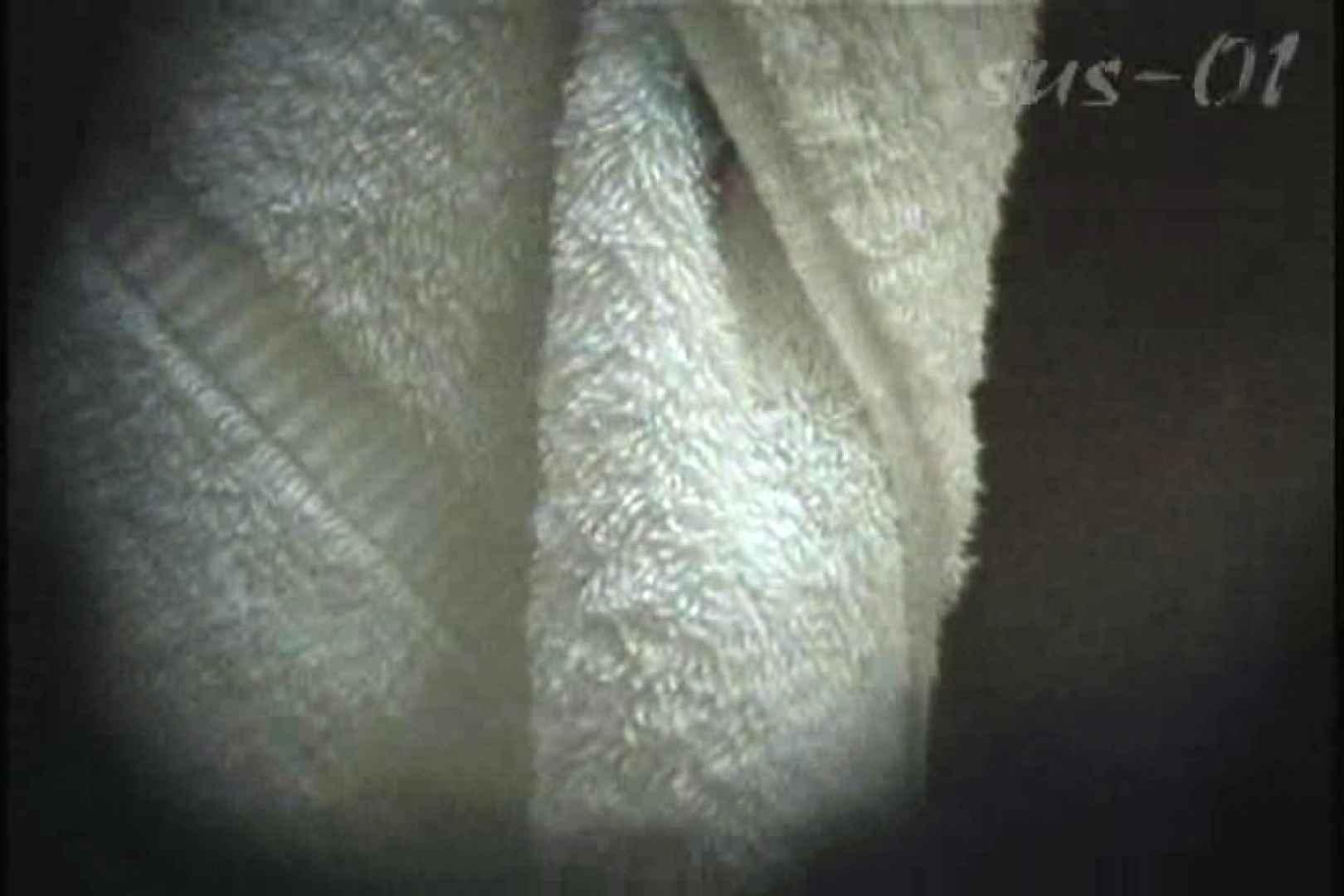 サターンさんのウル技炸裂!!夏乙女★海の家シャワー室絵巻 Vol.01 シャワー  92PIX 27