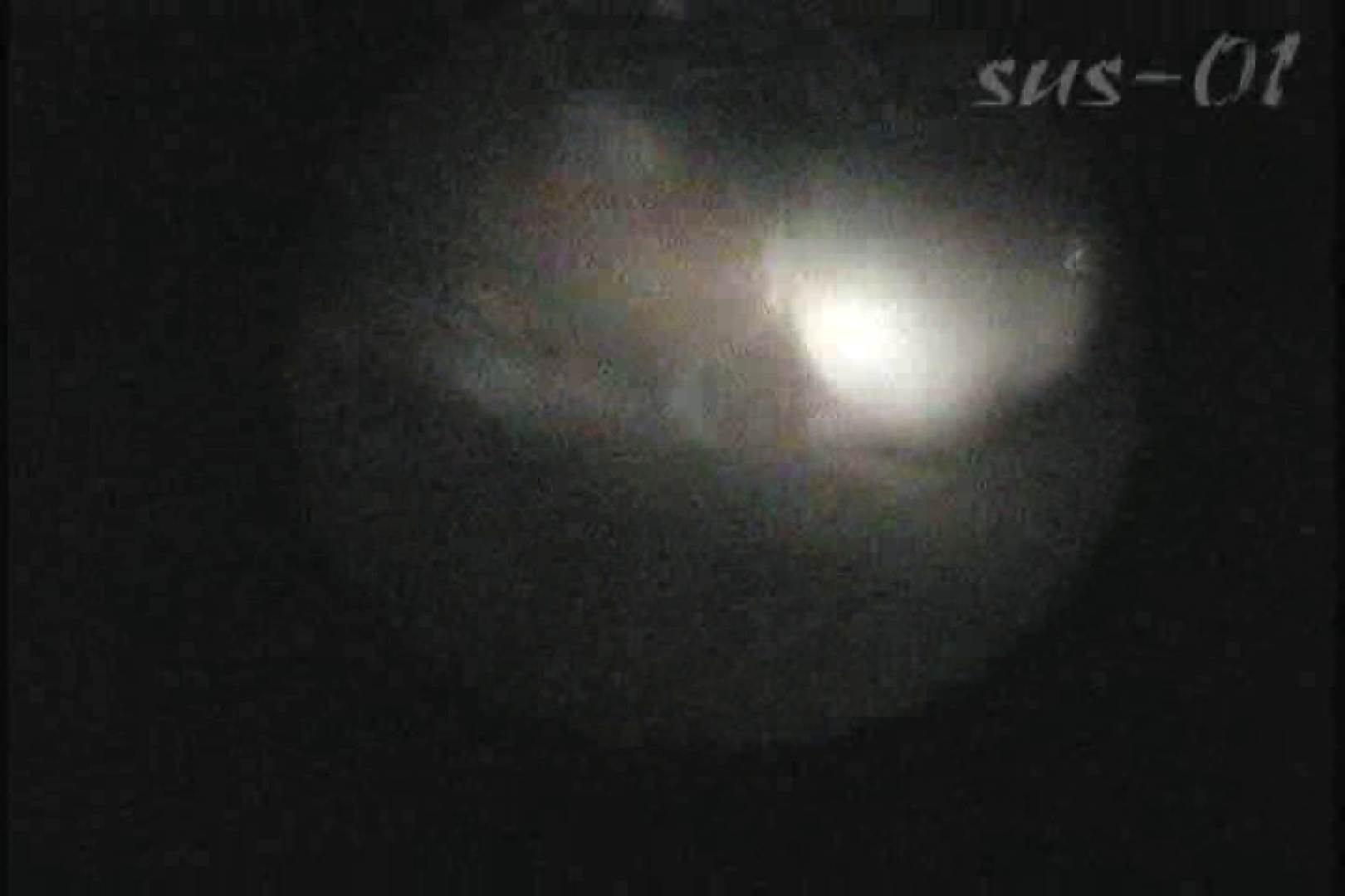 サターンさんのウル技炸裂!!夏乙女★海の家シャワー室絵巻 Vol.01 シャワー  92PIX 62