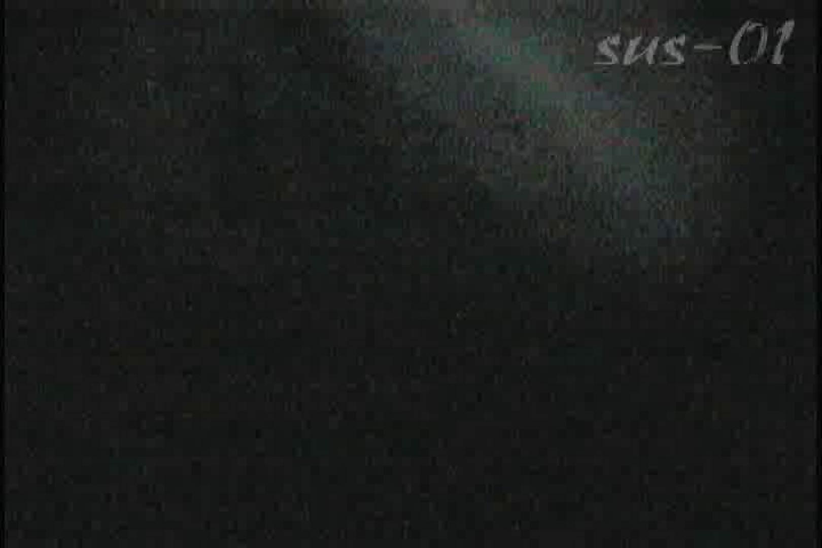 サターンさんのウル技炸裂!!夏乙女★海の家シャワー室絵巻 Vol.01 シャワー  92PIX 66