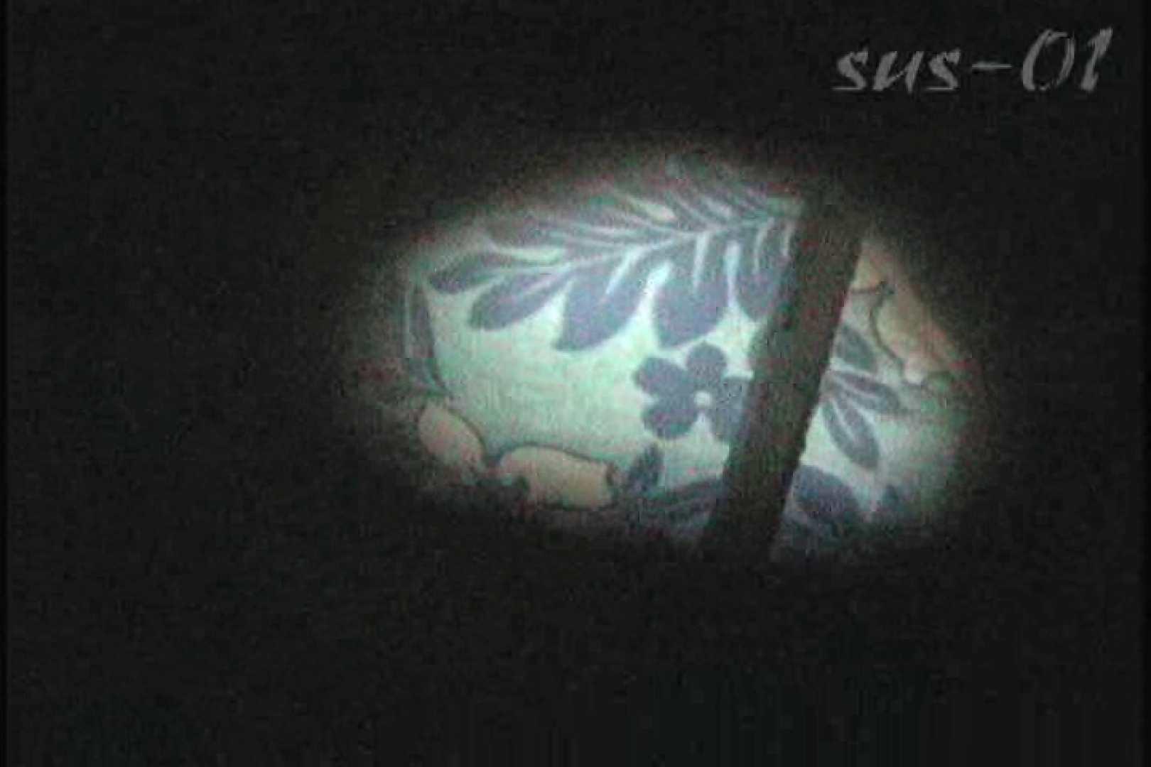 サターンさんのウル技炸裂!!夏乙女★海の家シャワー室絵巻 Vol.01 シャワー  92PIX 69