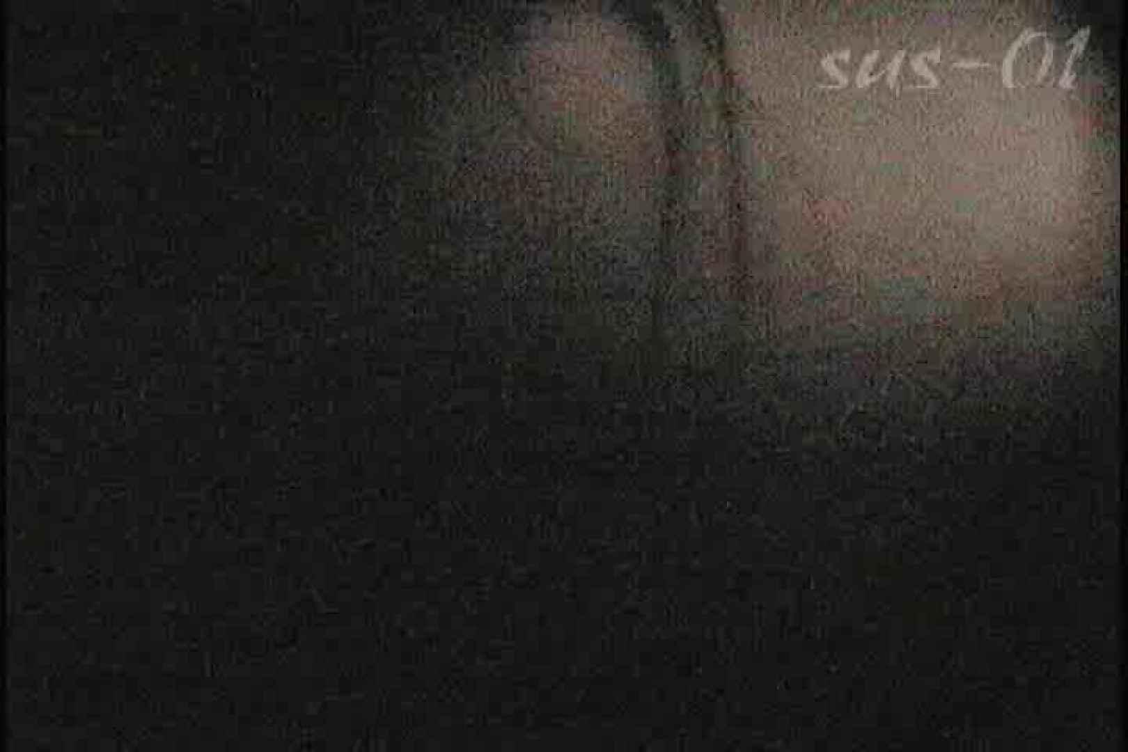 サターンさんのウル技炸裂!!夏乙女★海の家シャワー室絵巻 Vol.01 シャワー  92PIX 71