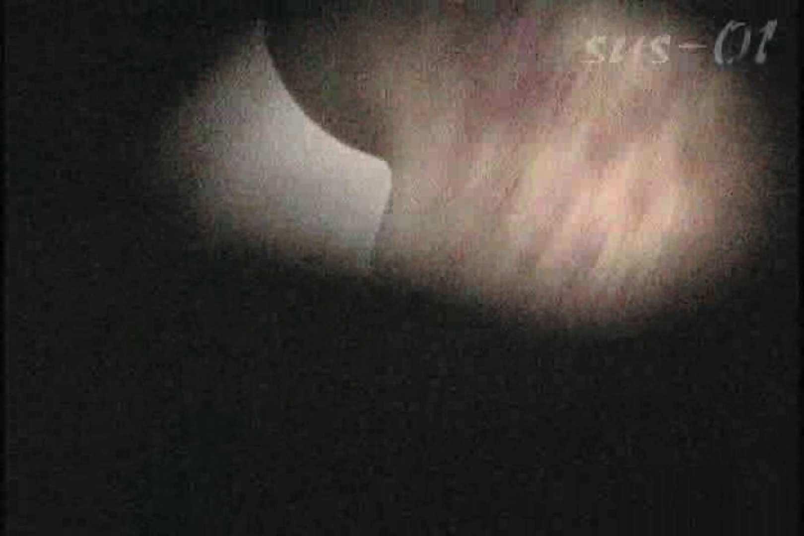 サターンさんのウル技炸裂!!夏乙女★海の家シャワー室絵巻 Vol.01 シャワー  92PIX 72