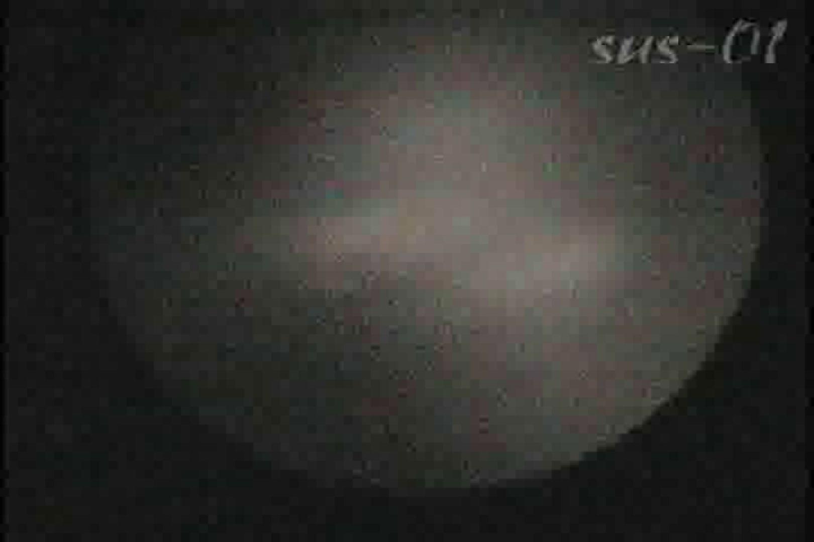 サターンさんのウル技炸裂!!夏乙女★海の家シャワー室絵巻 Vol.01 シャワー  92PIX 73