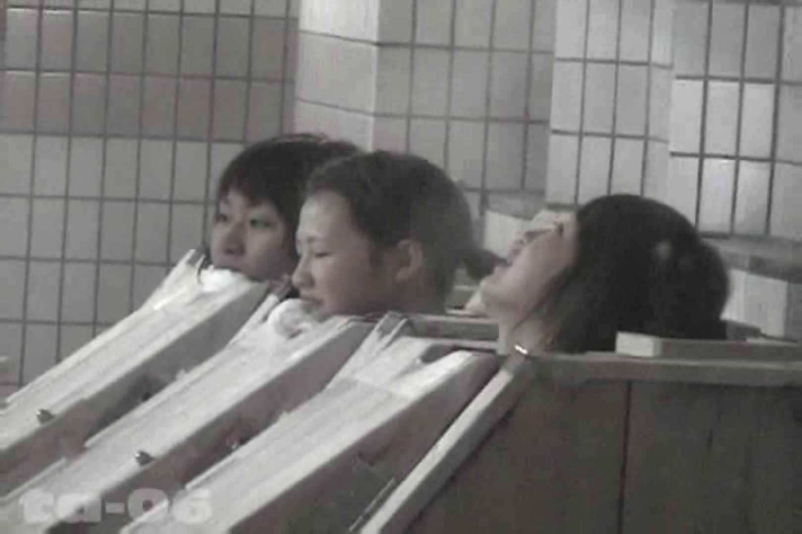 合宿ホテル女風呂盗撮高画質版 Vol.06 合宿 盗撮 108PIX 104
