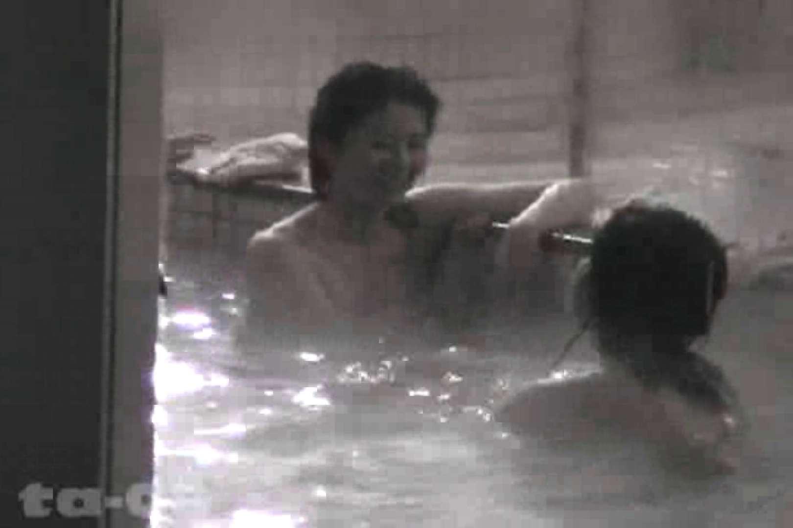 合宿ホテル女風呂盗撮高画質版 Vol.08 高画質  52PIX 14