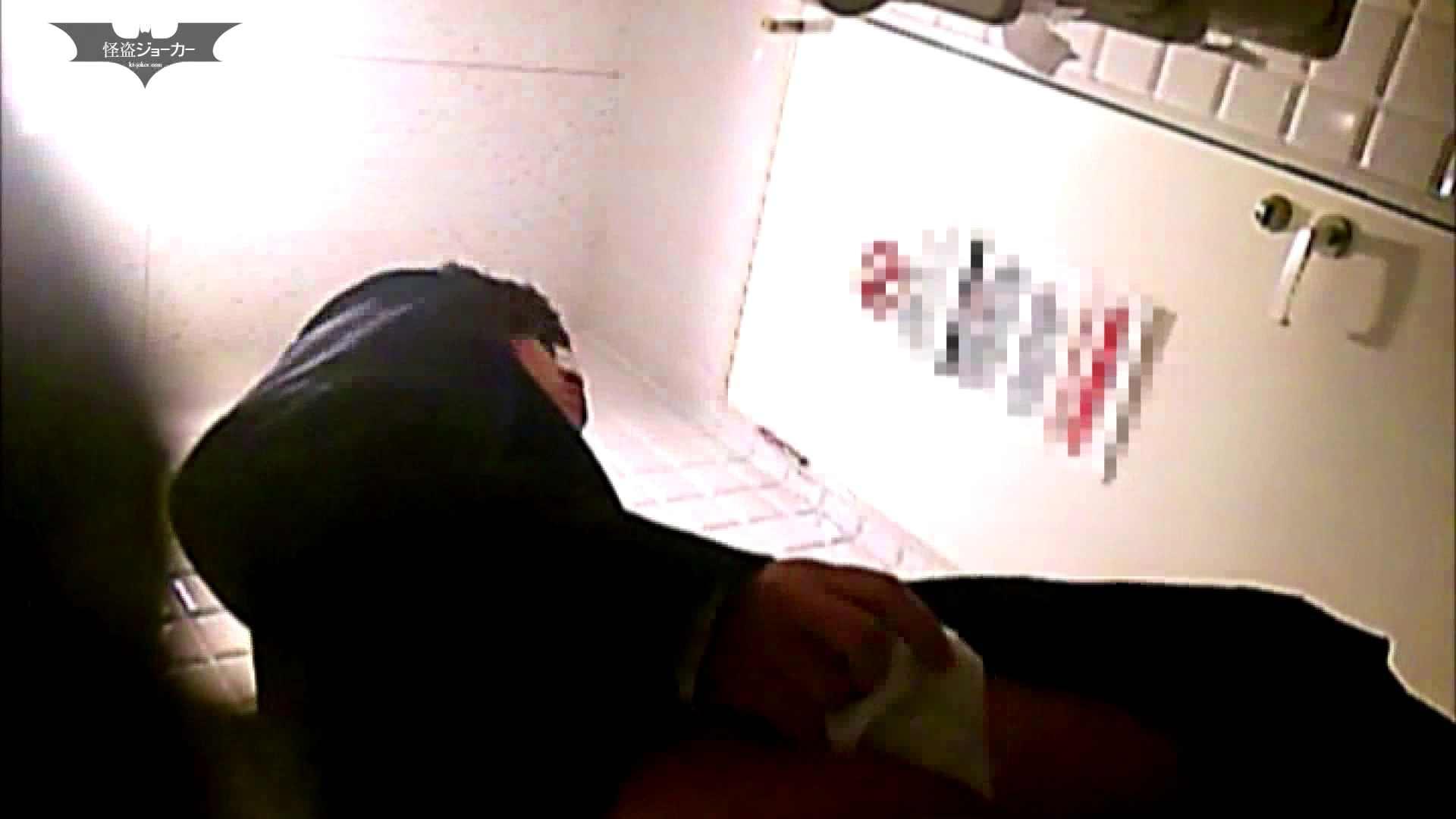 店長代理の盗撮録 Vol.02 制服ばかりをあつめてみました。その2 洗面所  95PIX 16