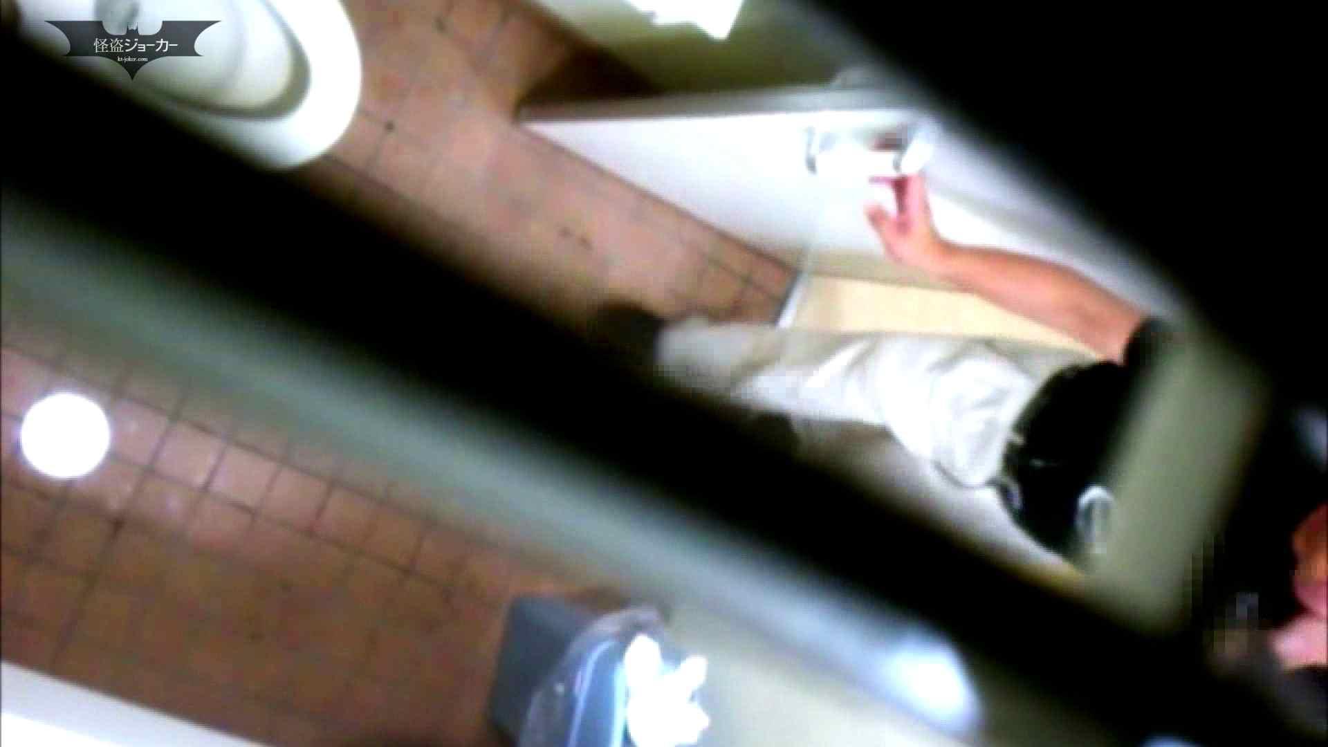 店長代理の盗撮録 Vol.02 制服ばかりをあつめてみました。その2 洗面所  95PIX 45