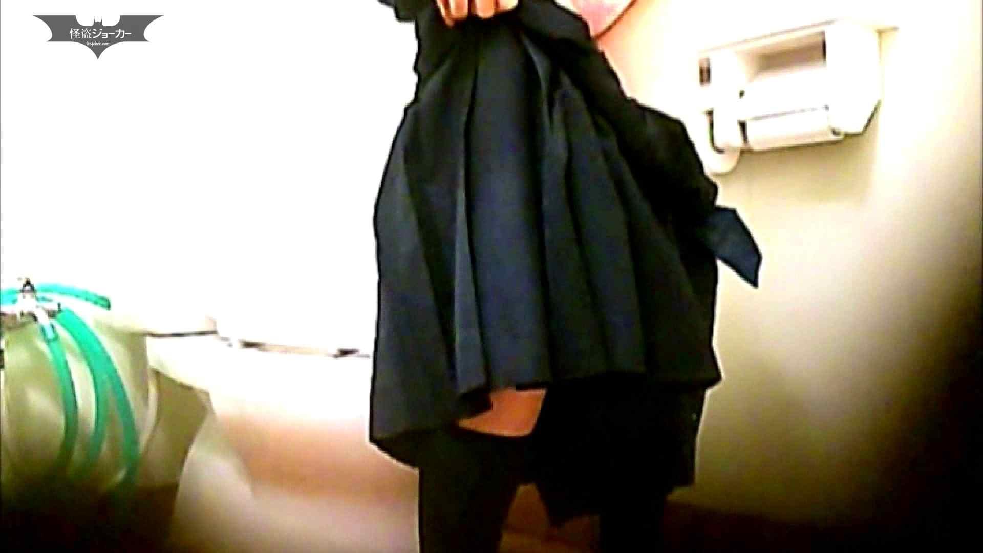 店長代理の盗撮録 Vol.02 制服ばかりをあつめてみました。その2 洗面所  95PIX 53