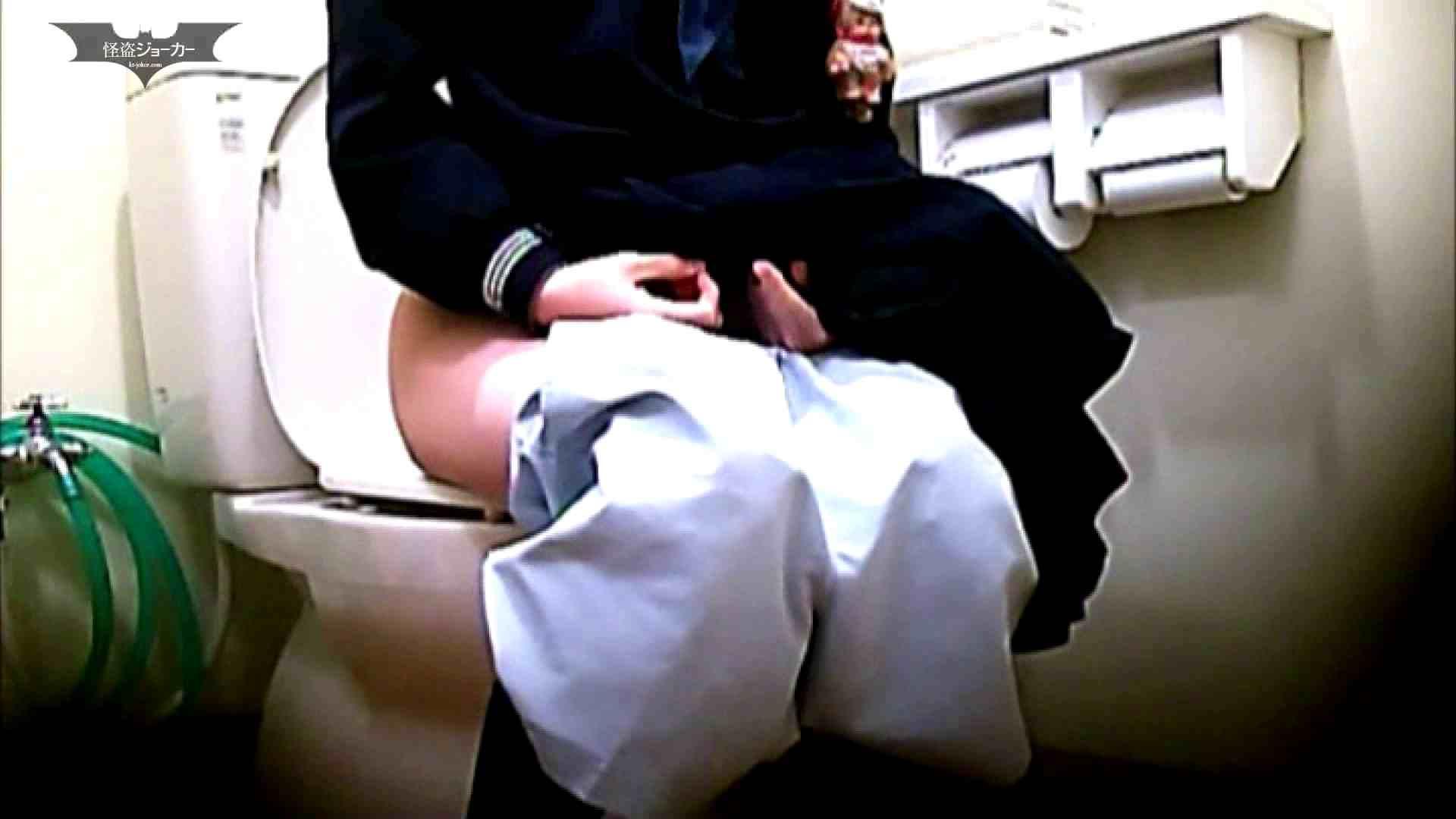 店長代理の盗撮録 Vol.02 制服ばかりをあつめてみました。その2 洗面所  95PIX 68