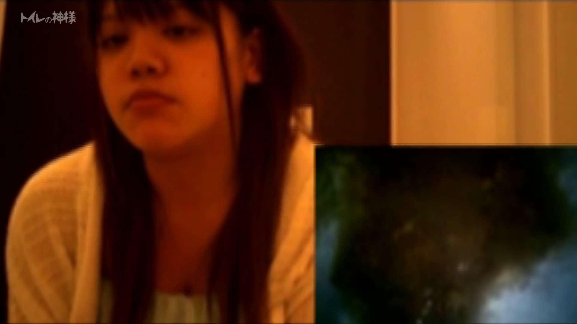 トイレの神様 Vol.03 彼女のうんち隠し撮り ギャル  70PIX 9