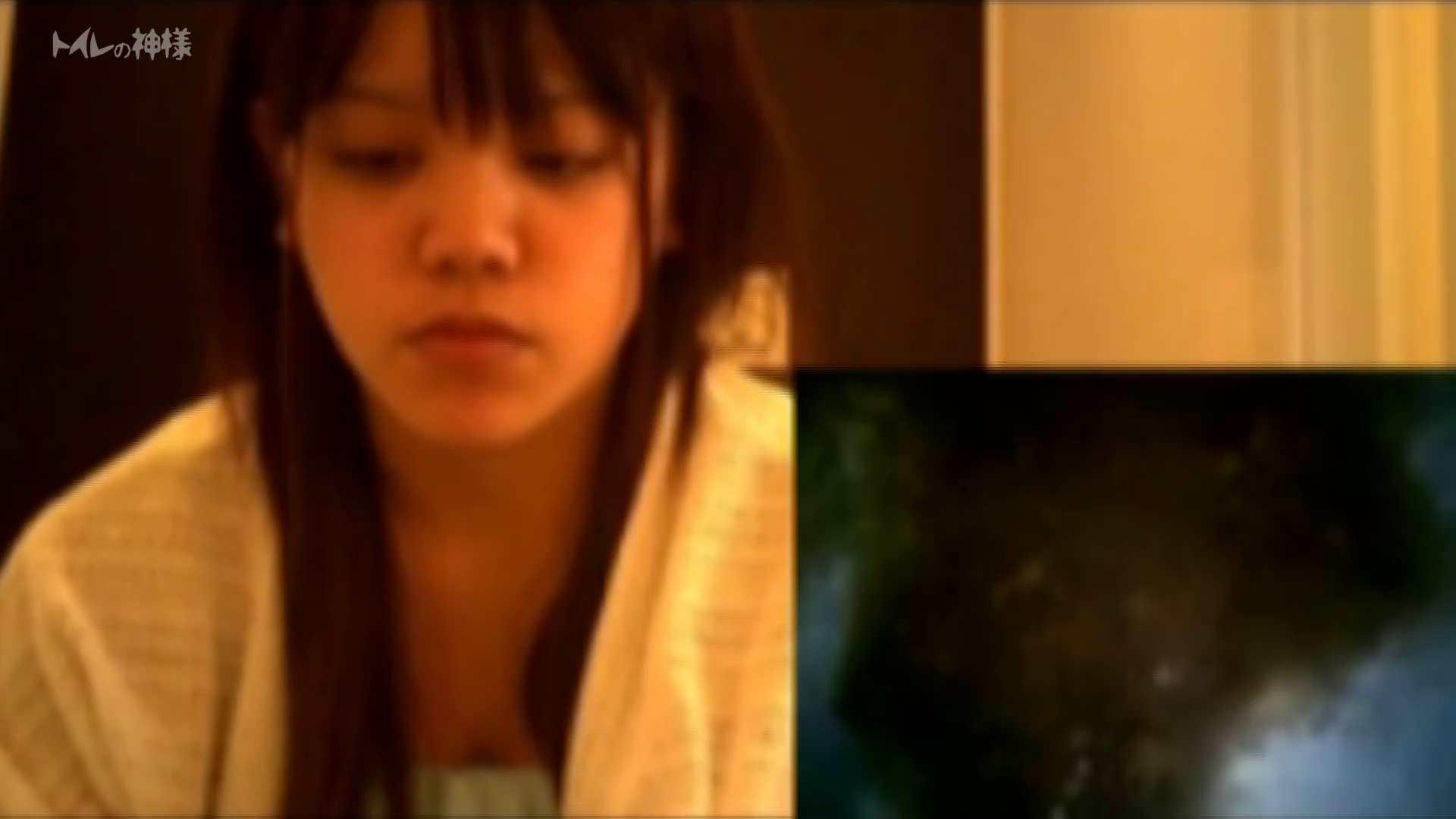 トイレの神様 Vol.03 彼女のうんち隠し撮り ギャル  70PIX 10