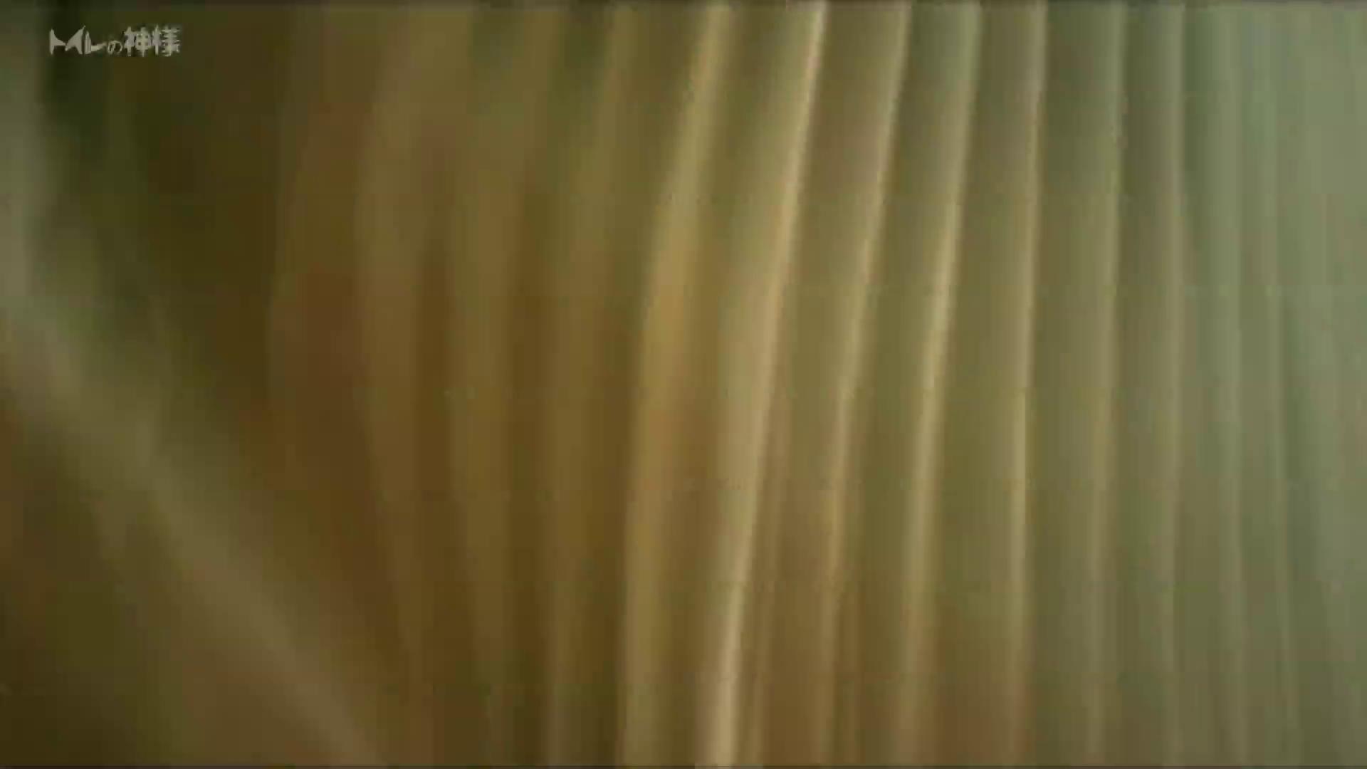 トイレの神様 Vol.03 彼女のうんち隠し撮り ギャル  70PIX 19
