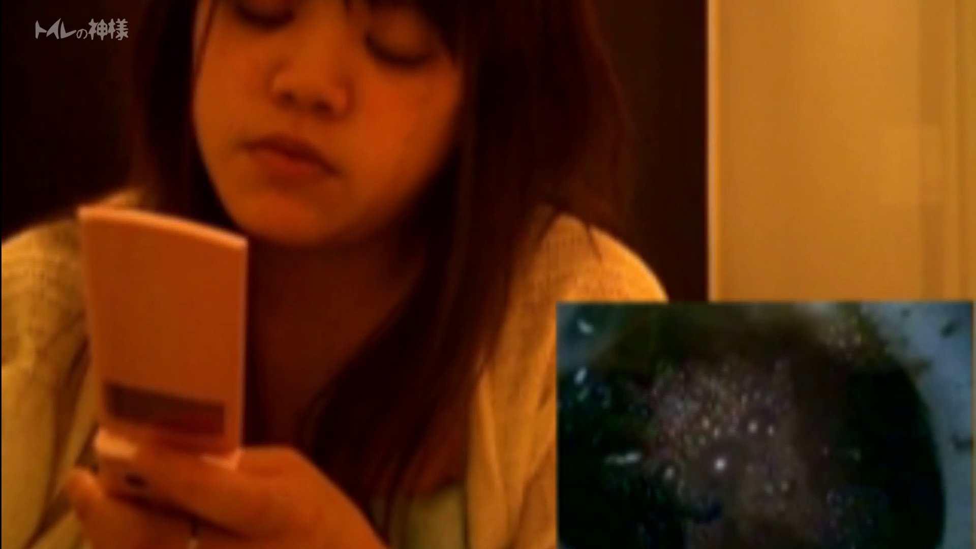 トイレの神様 Vol.03 彼女のうんち隠し撮り ギャル  70PIX 33