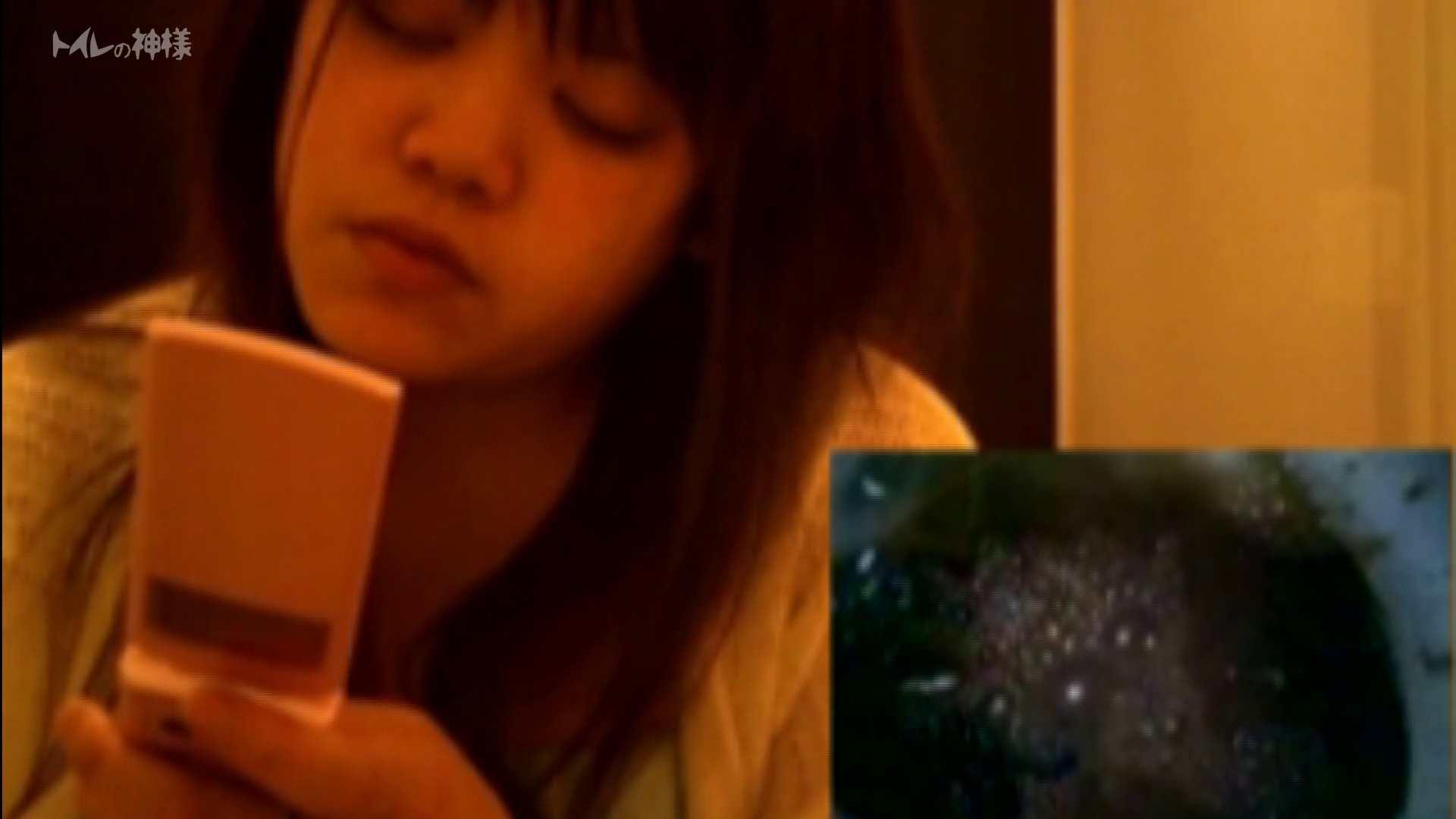 トイレの神様 Vol.03 彼女のうんち隠し撮り ギャル  70PIX 34