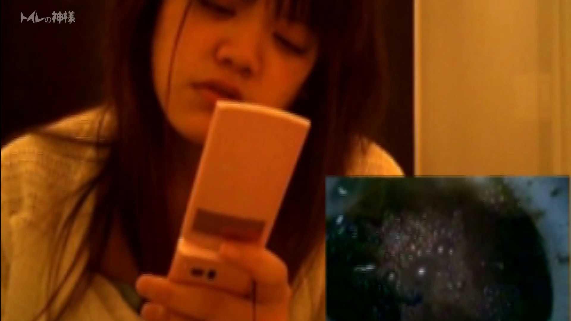 トイレの神様 Vol.03 彼女のうんち隠し撮り ギャル  70PIX 40
