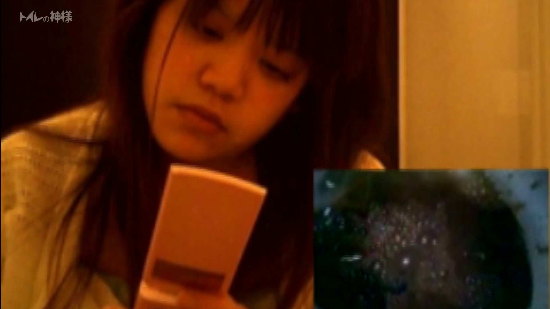 トイレの神様 Vol.03 彼女のうんち隠し撮り ギャル  70PIX 55