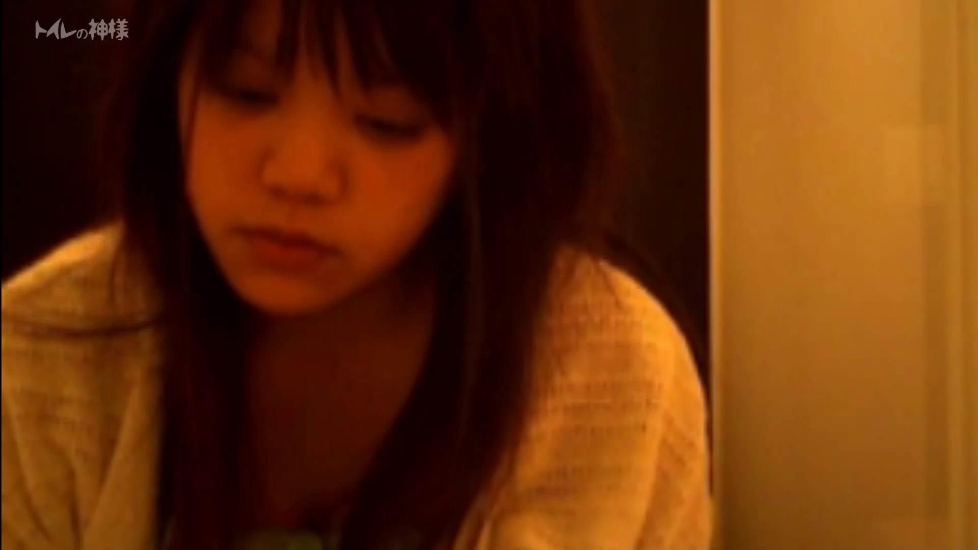 トイレの神様 Vol.03 彼女のうんち隠し撮り ギャル  70PIX 57