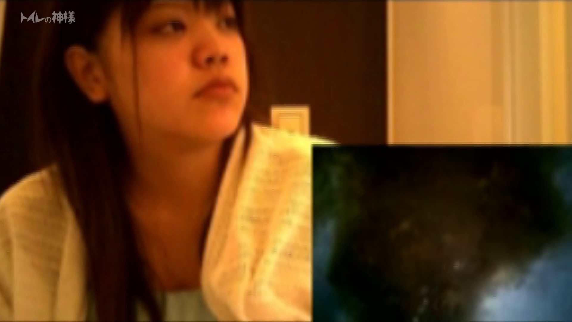 トイレの神様 Vol.03 彼女のうんち隠し撮り ギャル  70PIX 67
