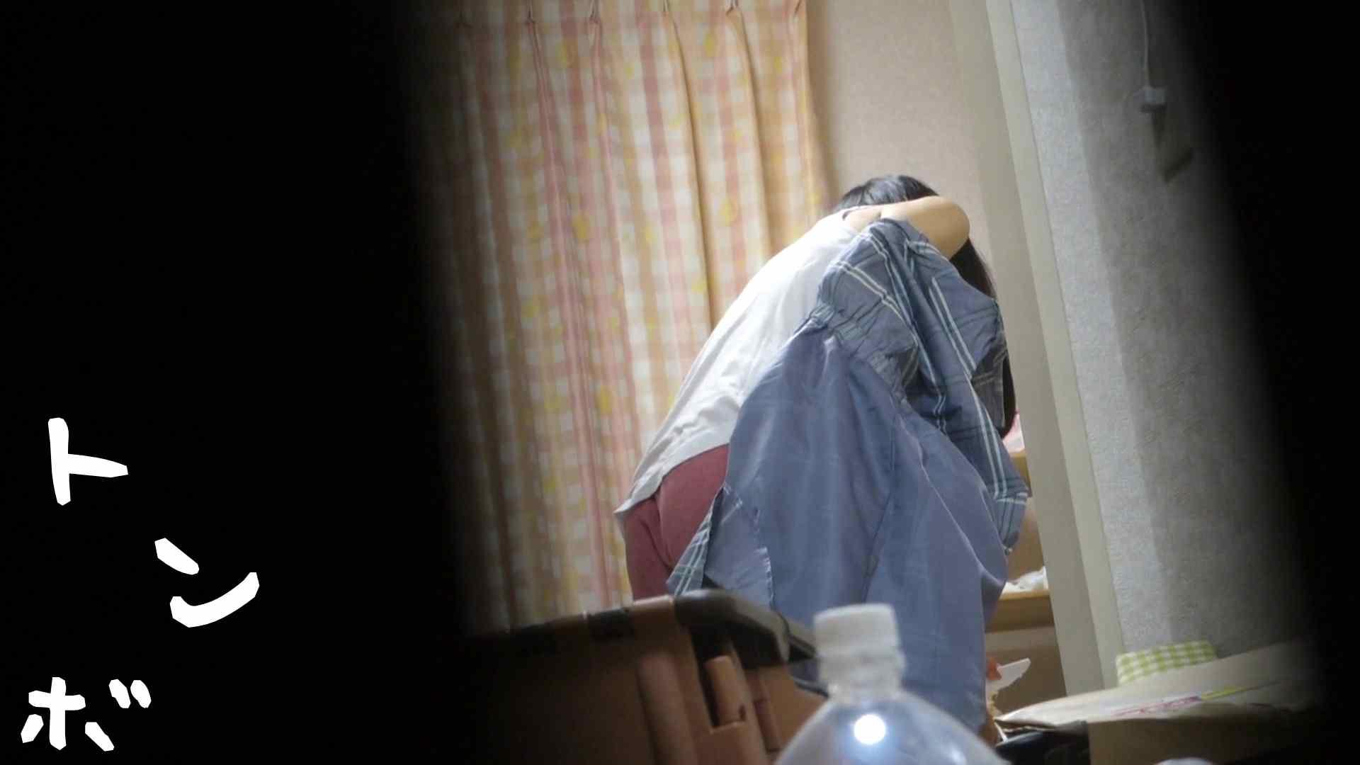 リアル盗撮 現役女子大生の私生活③ 細身  104PIX 4