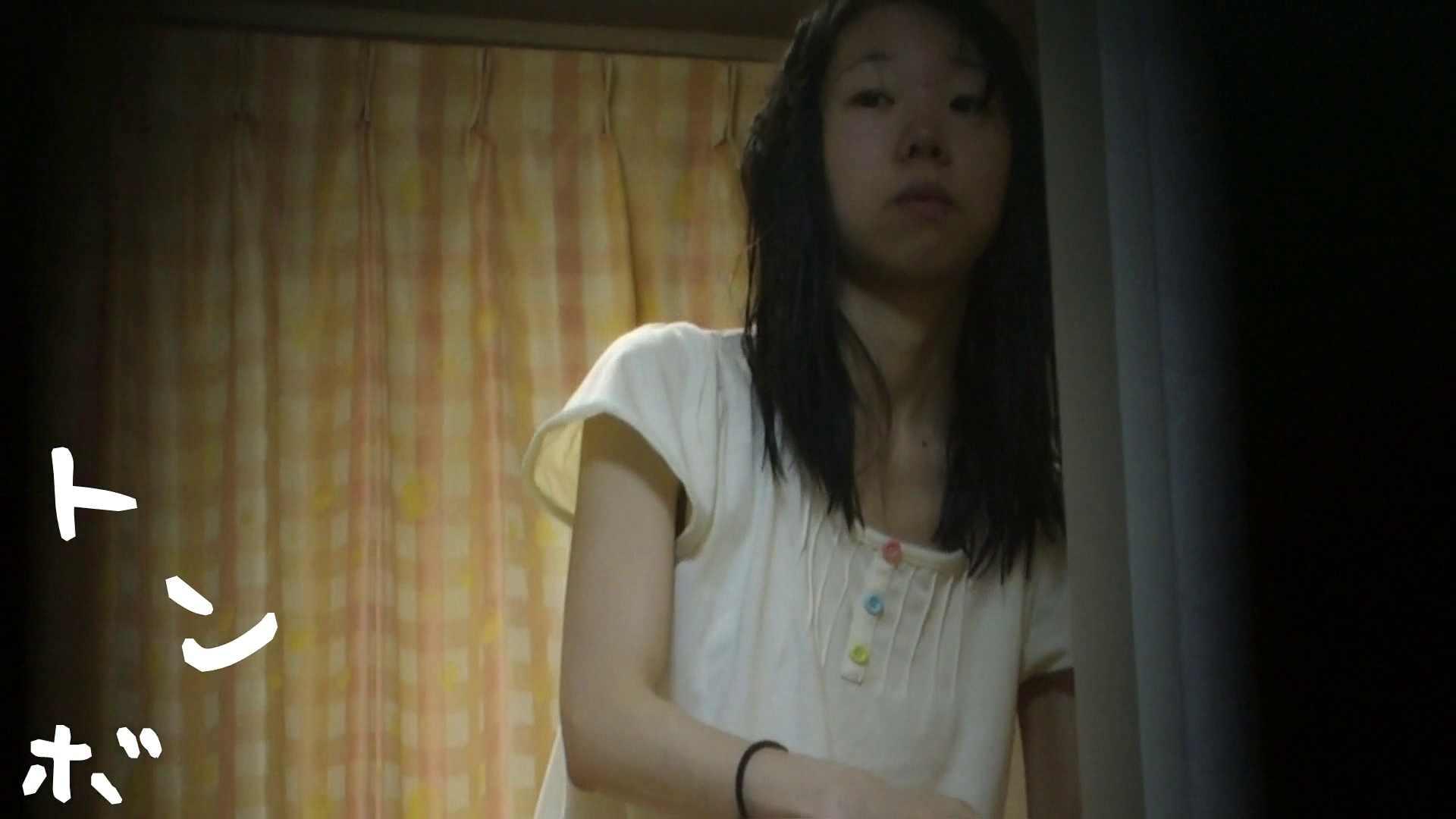 リアル盗撮 現役女子大生の私生活③ 細身  104PIX 26