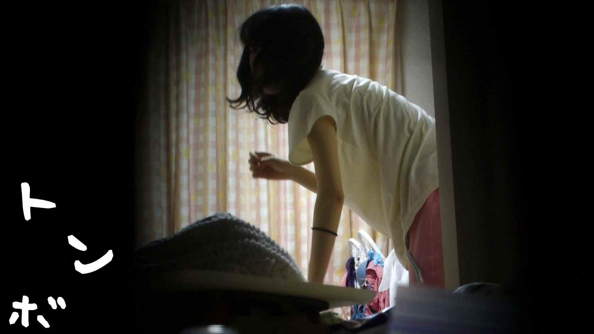 リアル盗撮 現役女子大生の私生活③ 細身  104PIX 74