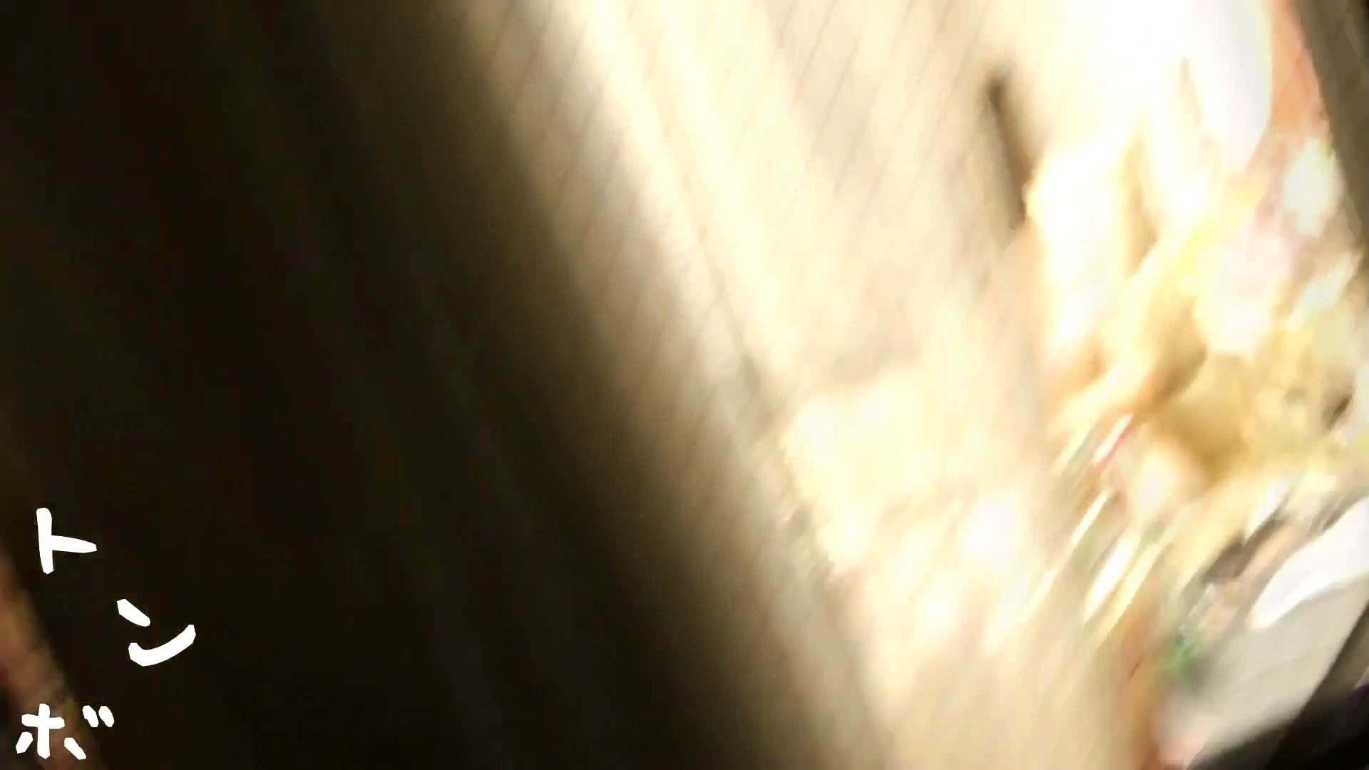 【15位 2016】リアル盗撮 S級美女女子大生の私生活1 美女  108PIX 26