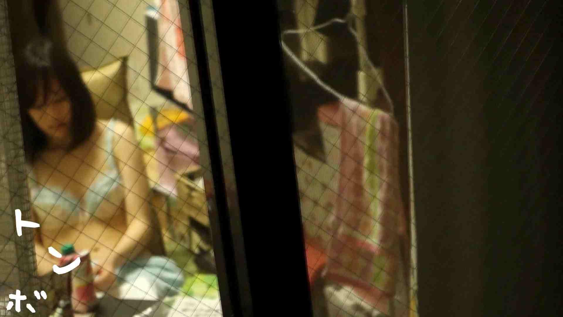【15位 2016】リアル盗撮 S級美女女子大生の私生活1 美女  108PIX 71