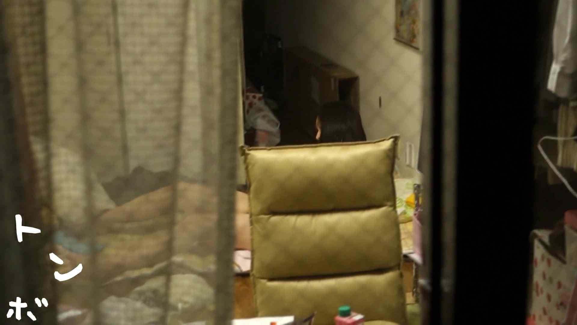【15位 2016】リアル盗撮 S級美女女子大生の私生活1 美女  108PIX 96