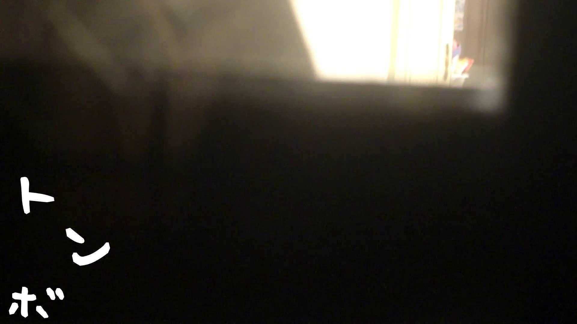 【31位 2016】リアル盗撮 オナニー有り!S級美女女子大生の私生活3 高画質  54PIX 10
