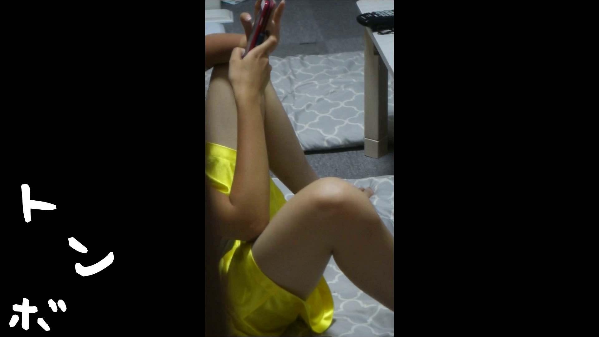 リアル盗撮 ピアスが可愛い一人暮らし女子大生の部屋ヌード 桃色乳首  94PIX 24