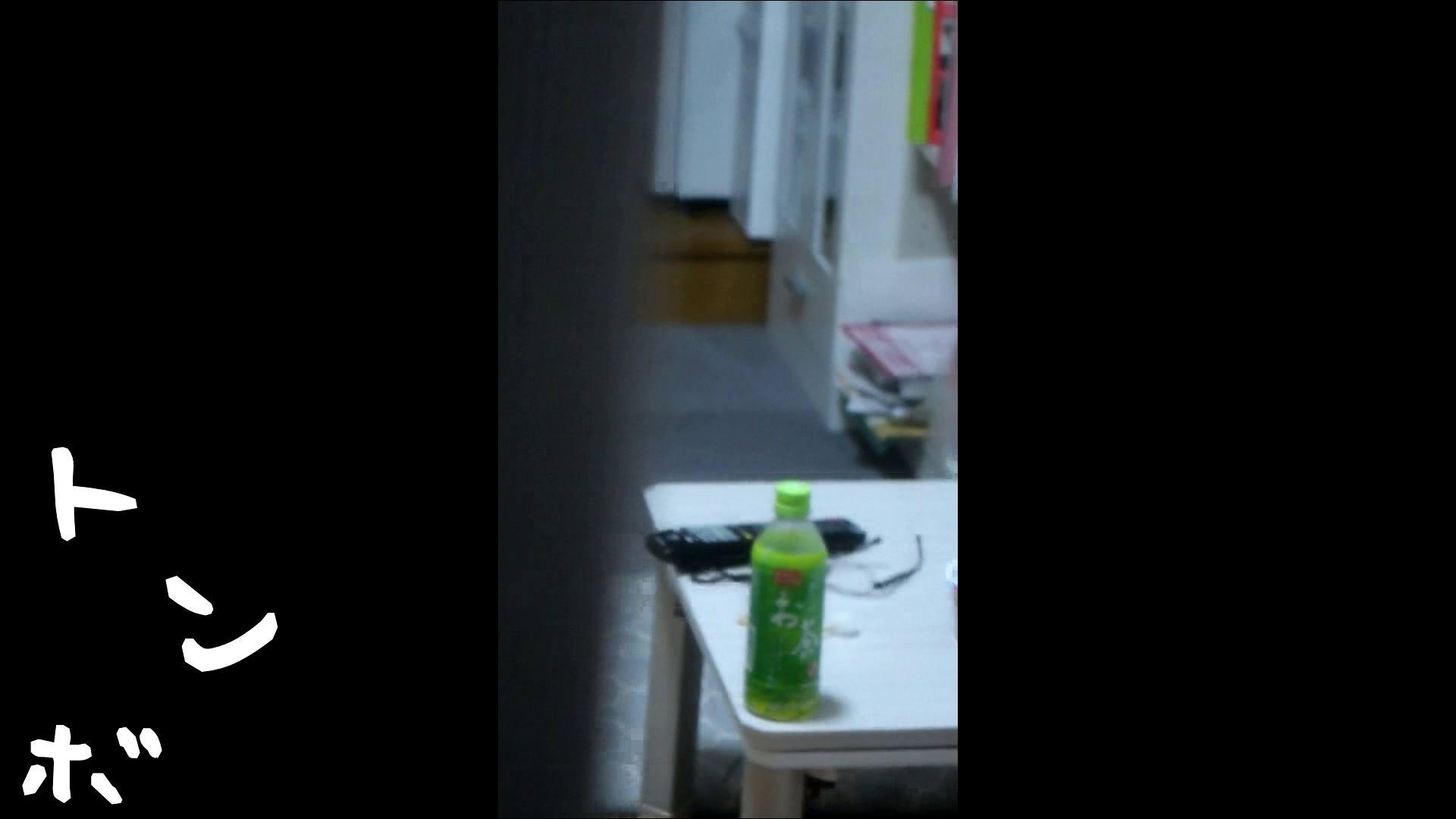 リアル盗撮 ピアスが可愛い一人暮らし女子大生の部屋ヌード 桃色乳首  94PIX 37