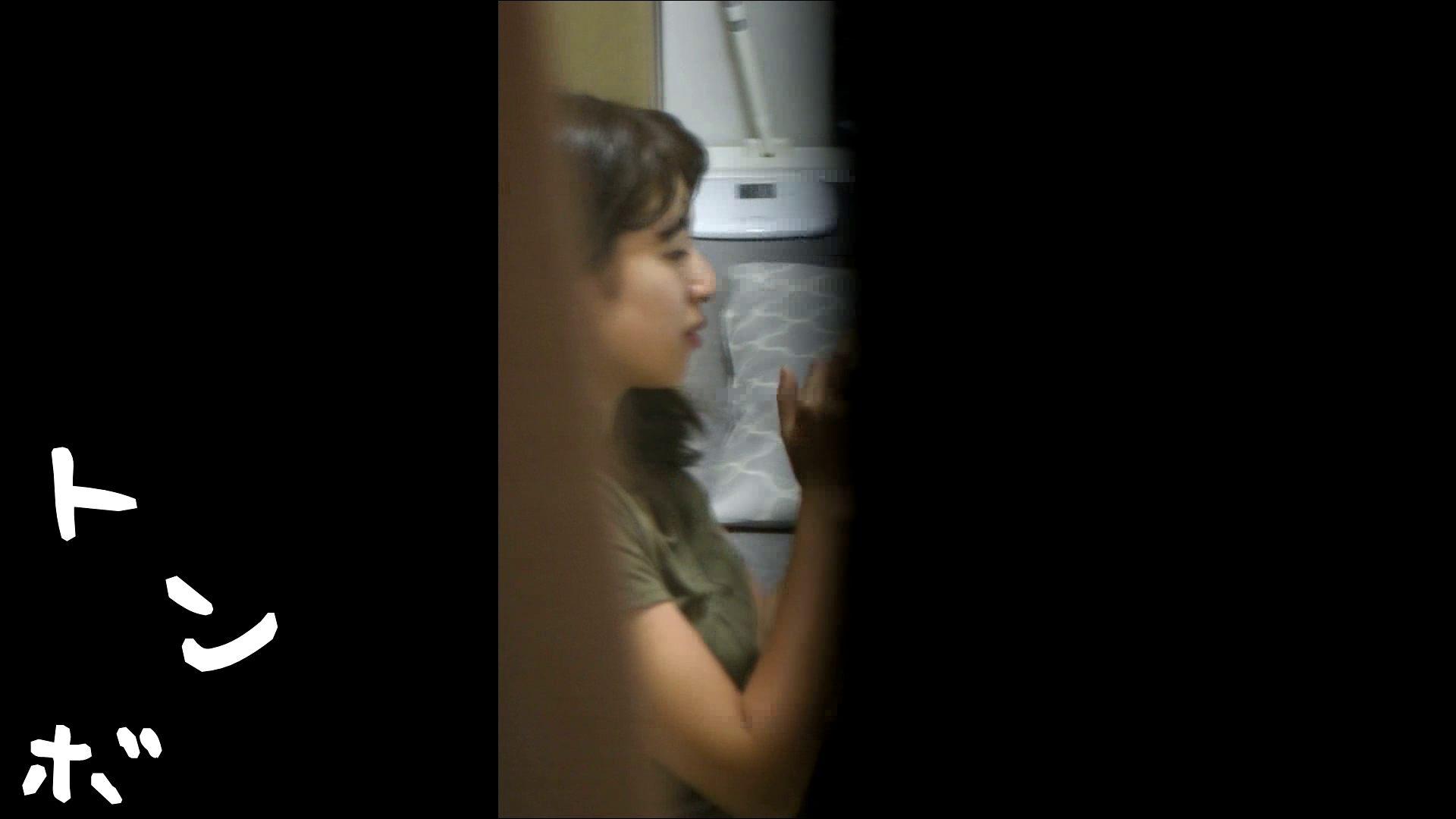 リアル盗撮 ピアスが可愛い一人暮らし女子大生の部屋ヌード 桃色乳首  94PIX 40