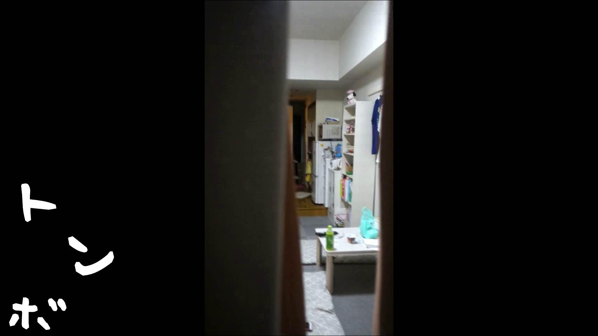 リアル盗撮 ピアスが可愛い一人暮らし女子大生の部屋ヌード 桃色乳首  94PIX 41