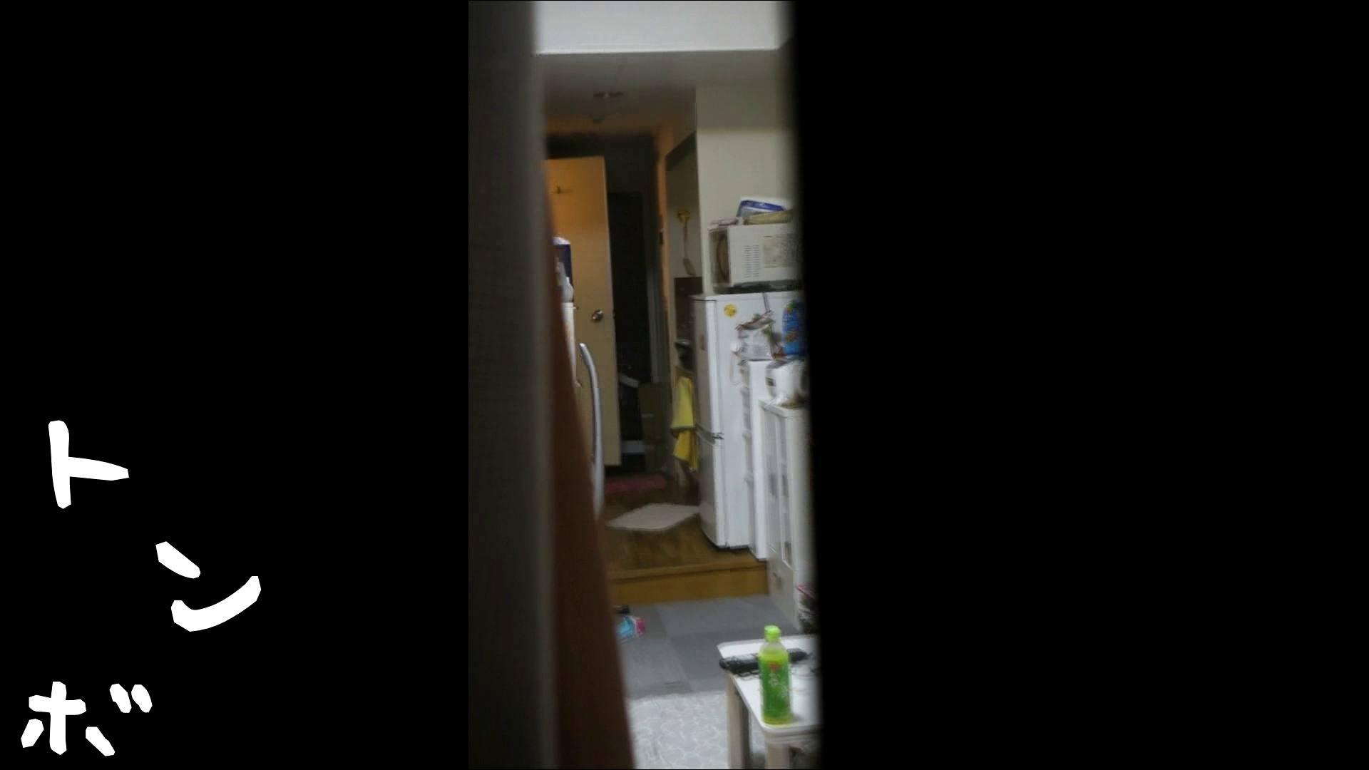 リアル盗撮 ピアスが可愛い一人暮らし女子大生の部屋ヌード 桃色乳首  94PIX 42