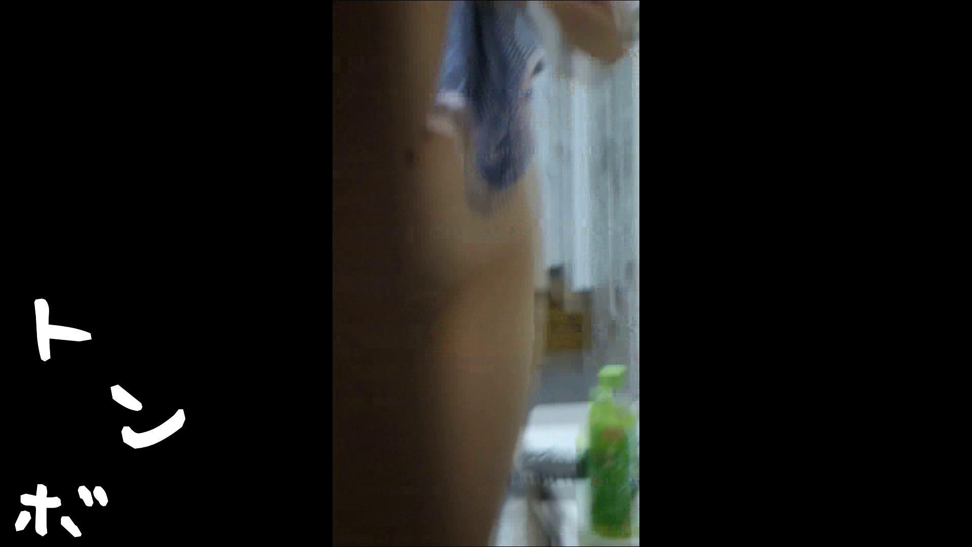 リアル盗撮 ピアスが可愛い一人暮らし女子大生の部屋ヌード 桃色乳首  94PIX 80