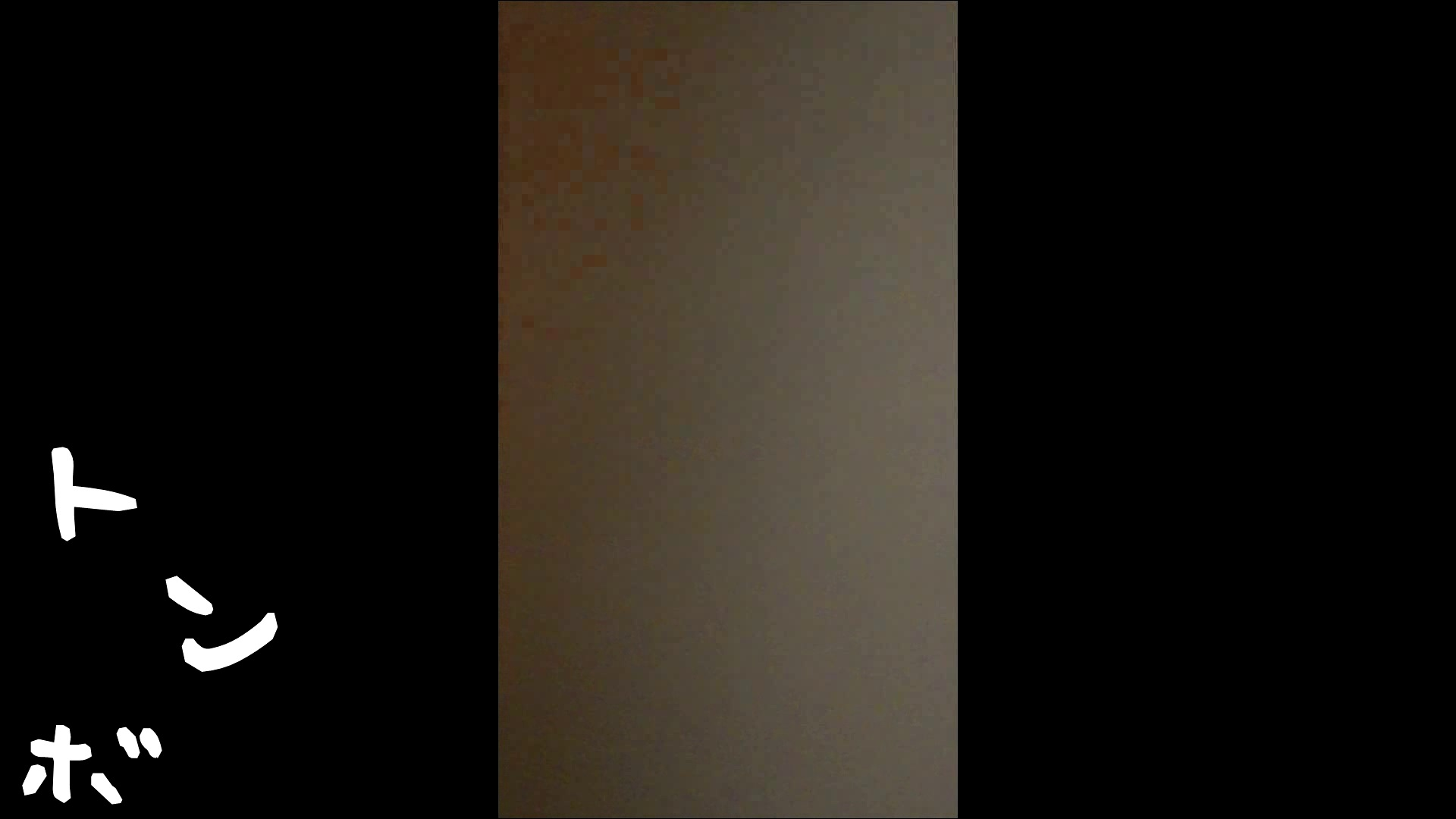 リアル盗撮 ピアスが可愛い一人暮らし女子大生の部屋ヌード 桃色乳首  94PIX 81