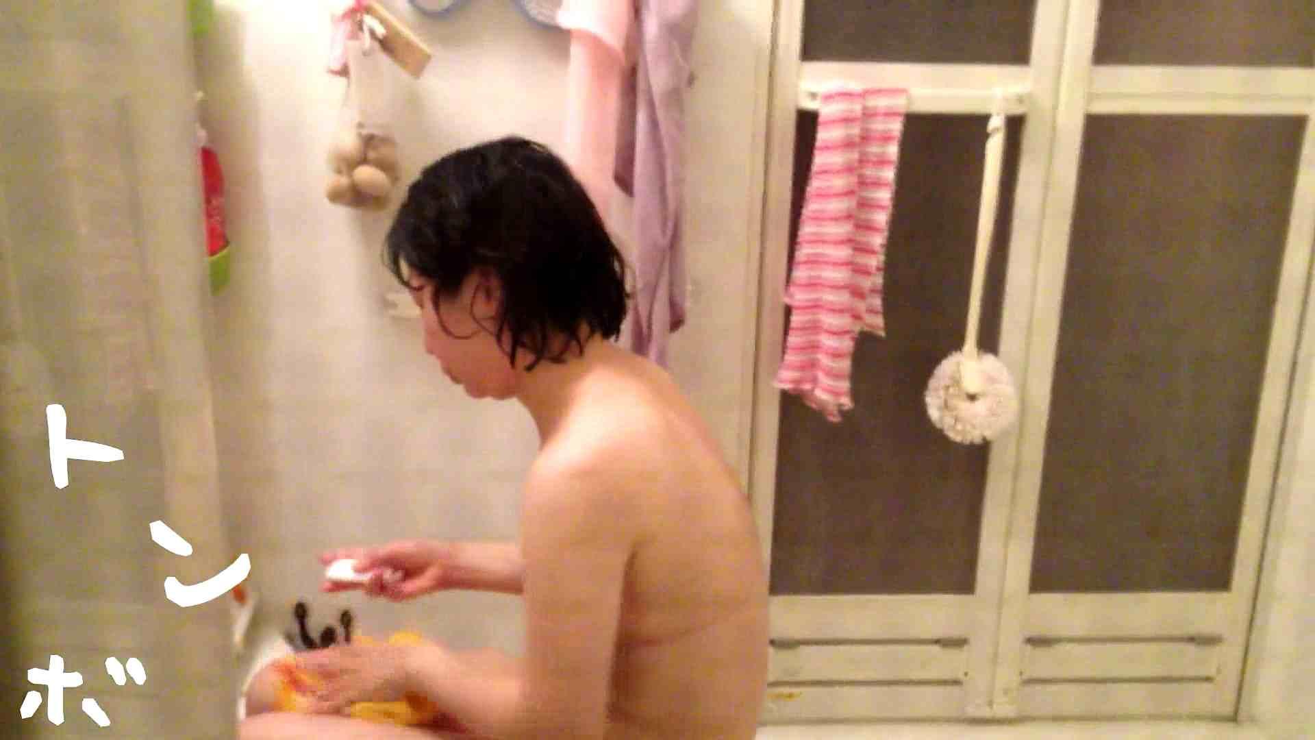 リアル盗撮 美人女市女末の入浴(女末 JD編 美乳  79PIX 50