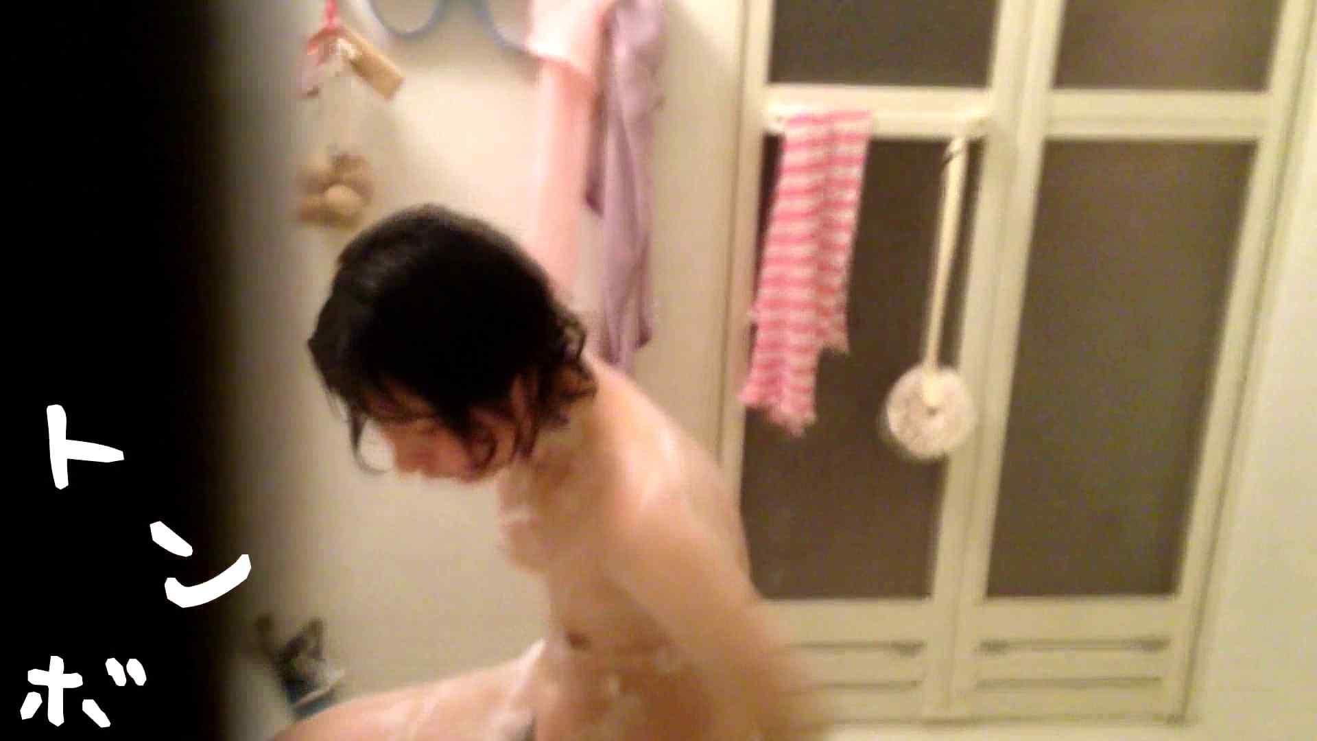 リアル盗撮 美人女市女末の入浴(女末 JD編 美乳  79PIX 58