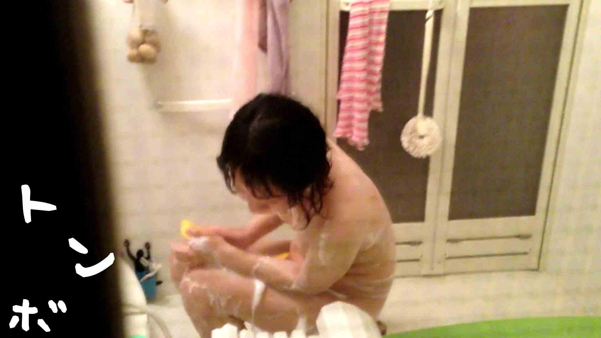 リアル盗撮 美人女市女末の入浴(女末 JD編 美乳  79PIX 60