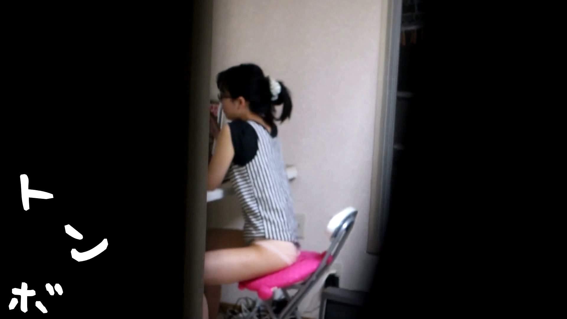 リアル盗撮 清楚なお女市さんのマル秘私生活① 高評価  88PIX 2