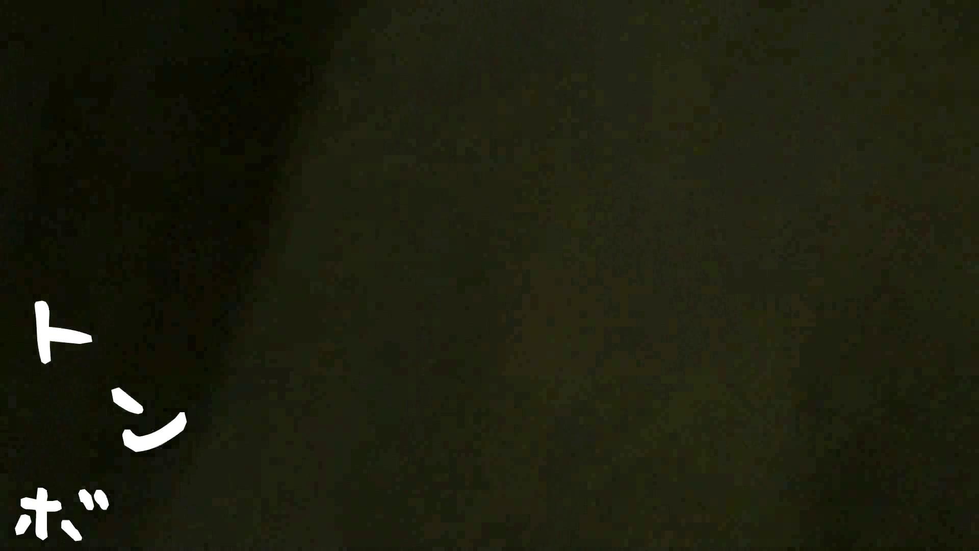 リアル盗撮 清楚なお女市さんのマル秘私生活① 高評価  88PIX 8