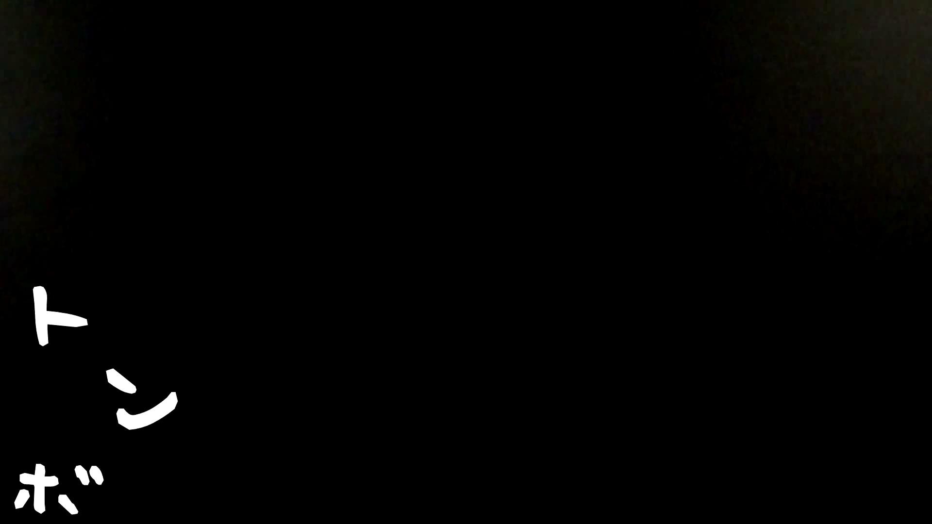 リアル盗撮 清楚なお女市さんのマル秘私生活① 高評価  88PIX 62