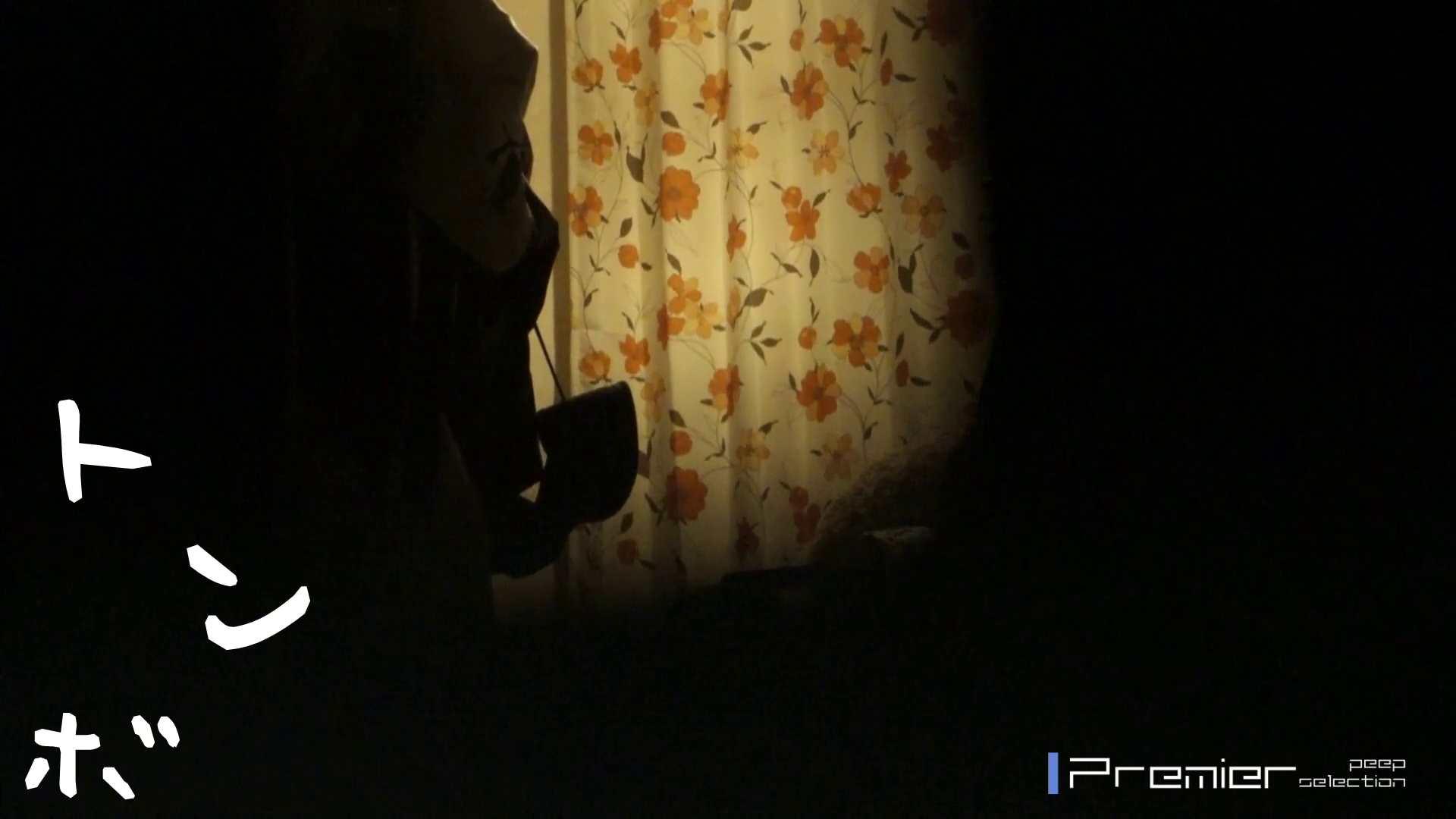 美女達の私生活に潜入!OL入浴前後の裸と私生活 美女  97PIX 5