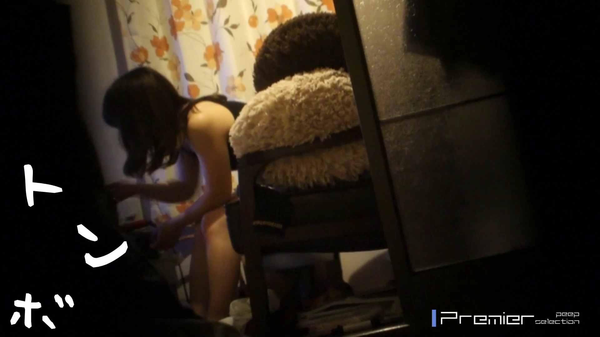 美女達の私生活に潜入!OL入浴前後の裸と私生活 美女  97PIX 59