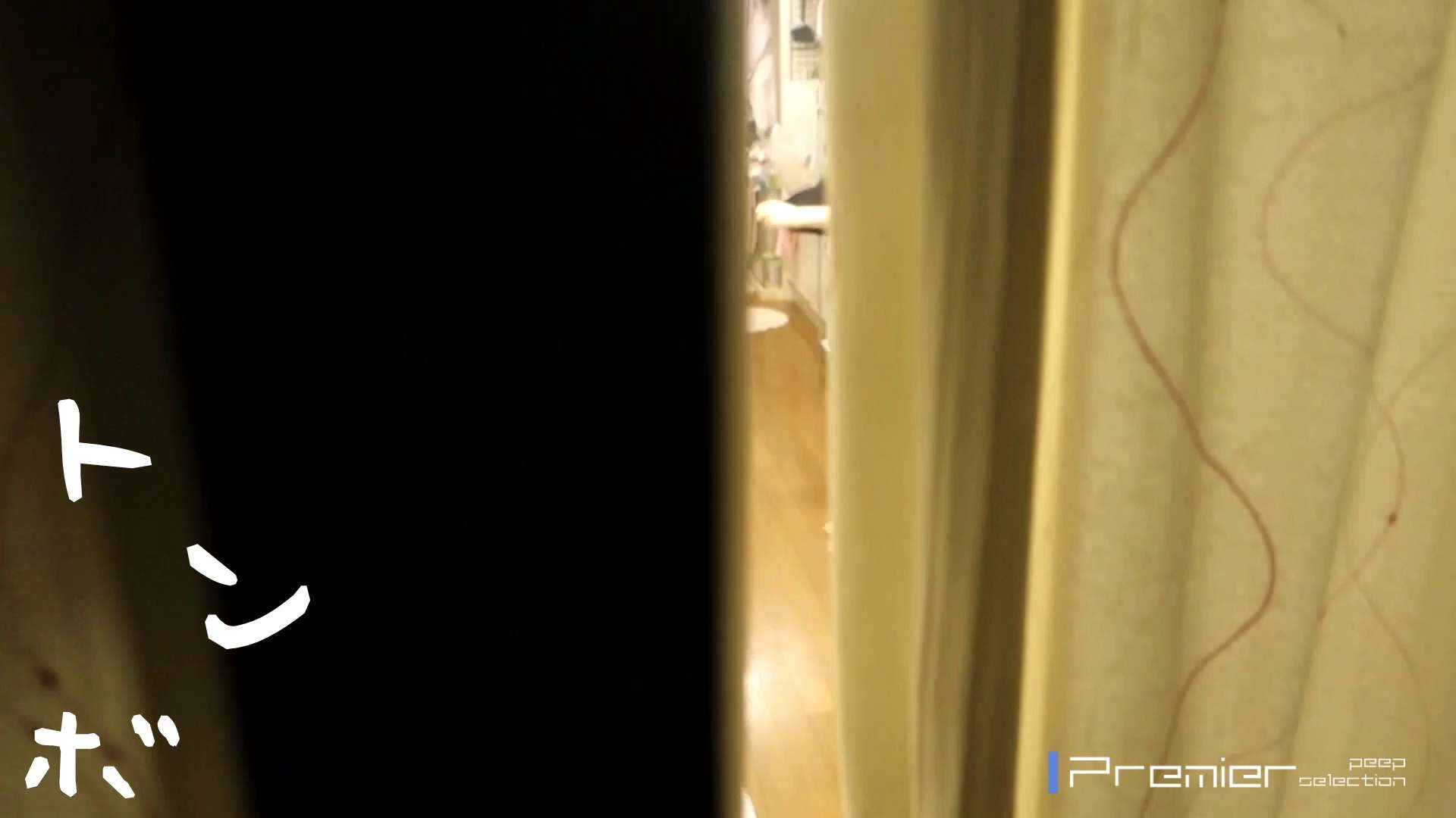 美女達の私生活に潜入!就活中体育大学生の裸と私生活 高画質  111PIX 33