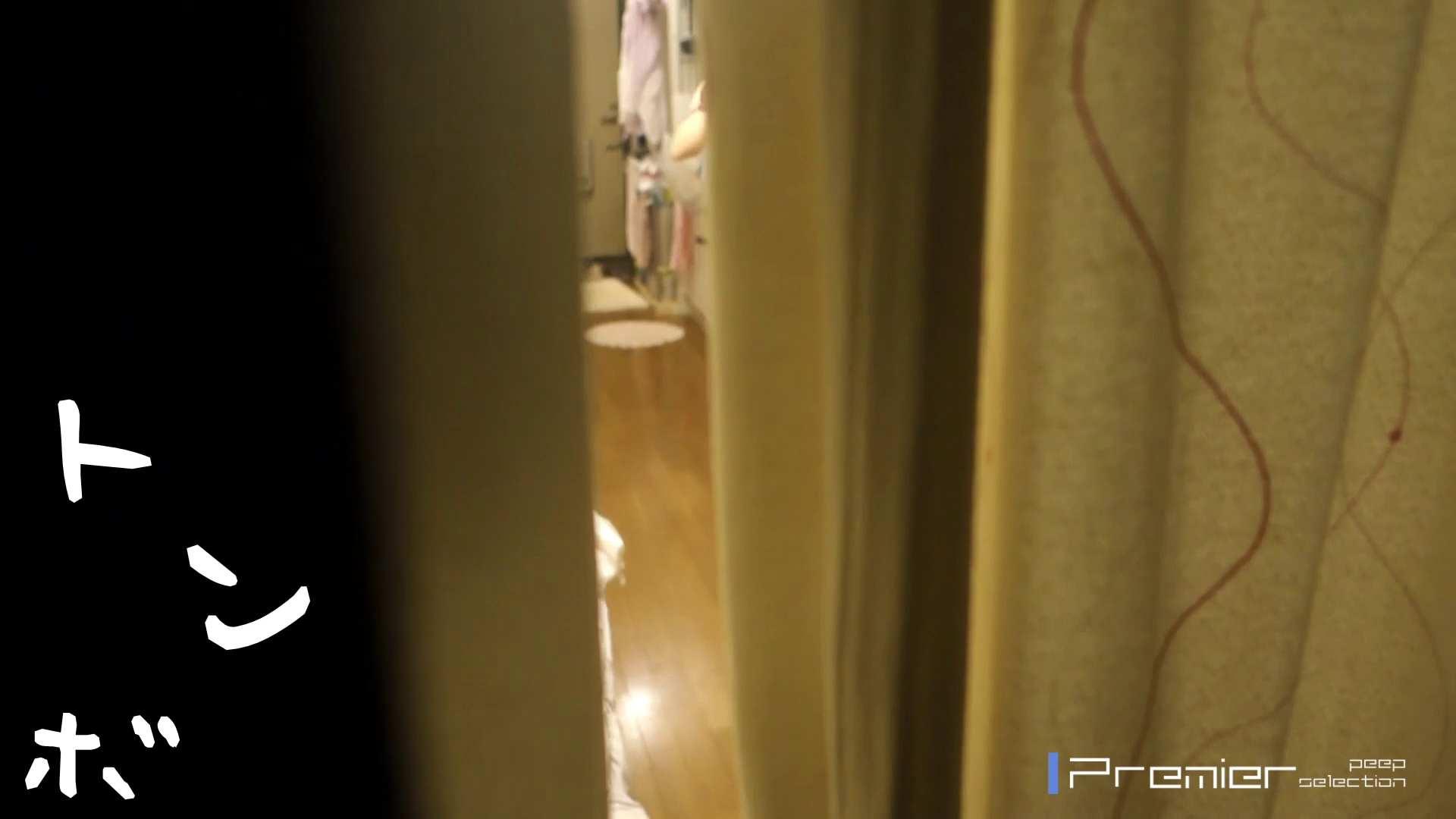 美女達の私生活に潜入!就活中体育大学生の裸と私生活 高画質  111PIX 35