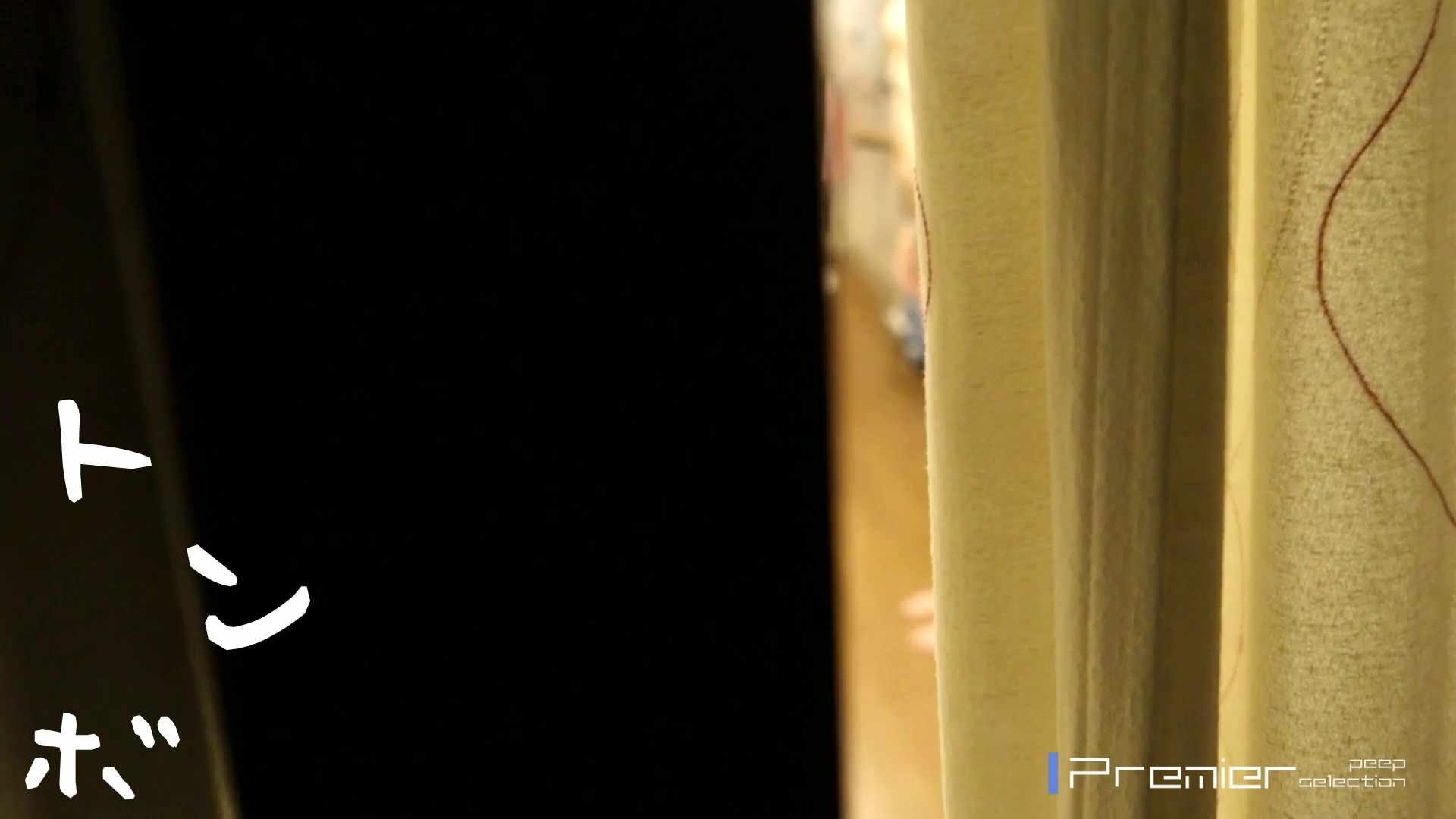 美女達の私生活に潜入!就活中体育大学生の裸と私生活 高画質  111PIX 43