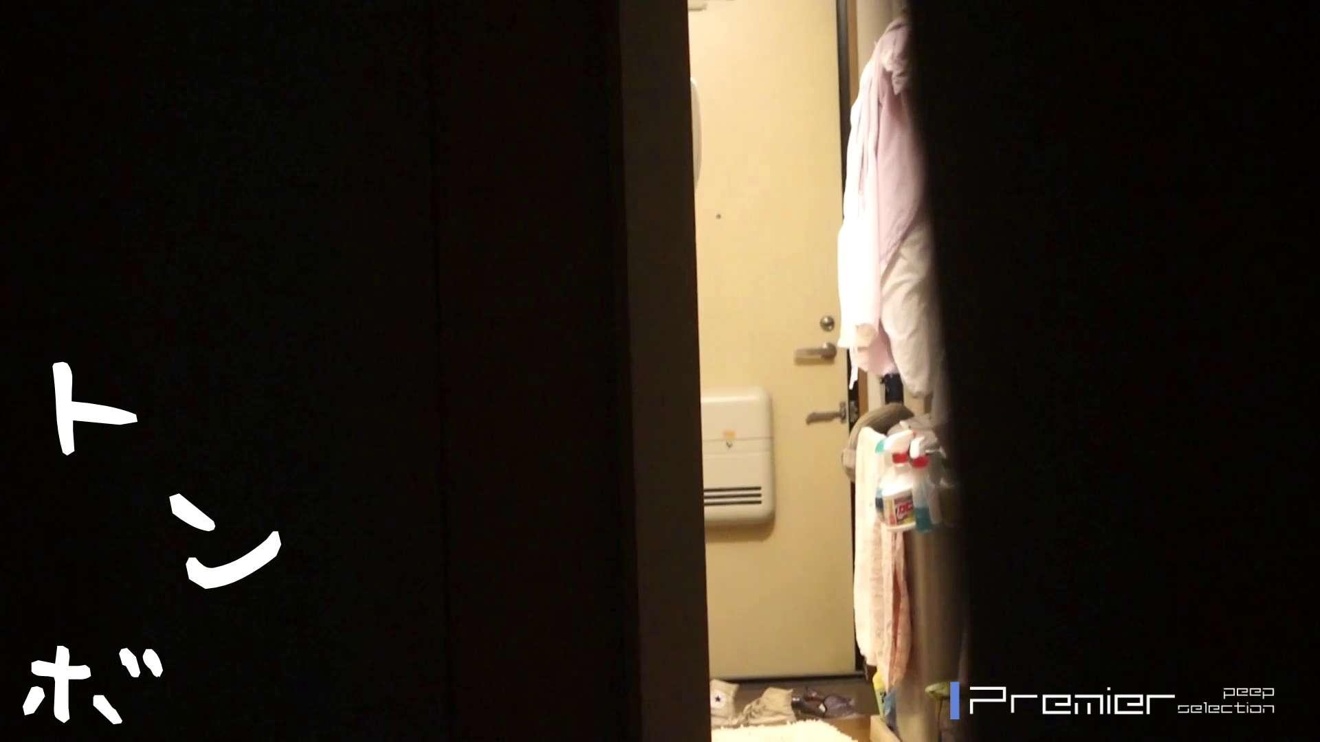 美女達の私生活に潜入!就活中体育大学生の裸と私生活 高画質  111PIX 77